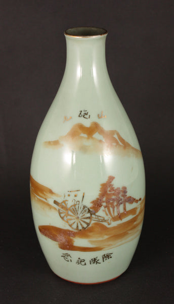 Antique Japanese Military Hand Painted Lanscape Artillery Army Sake Bottle