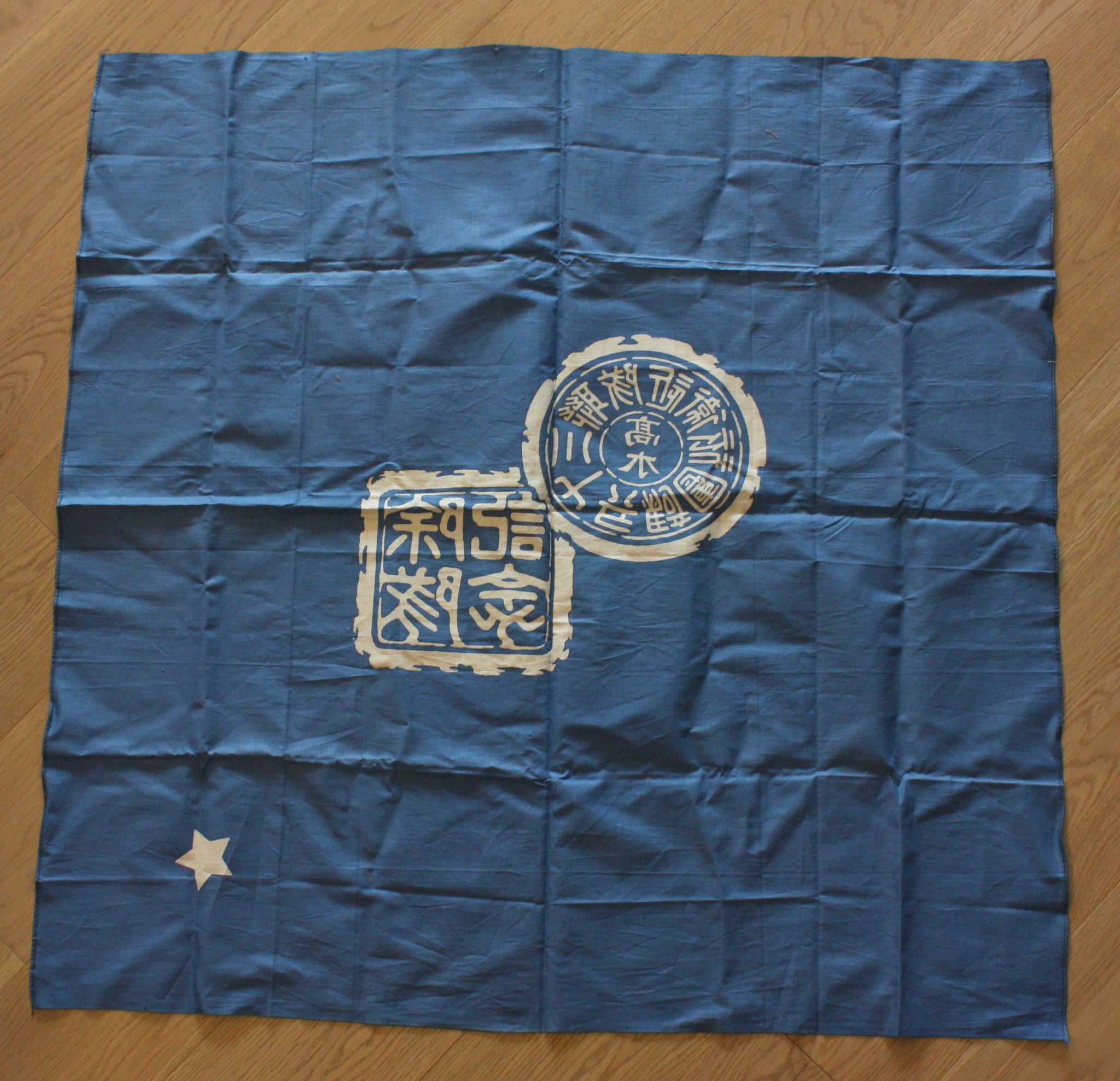 Antique Japanese Military Imperial Guards Brigade Cavalry Regiment Furoshiki Wrapping Cloth
