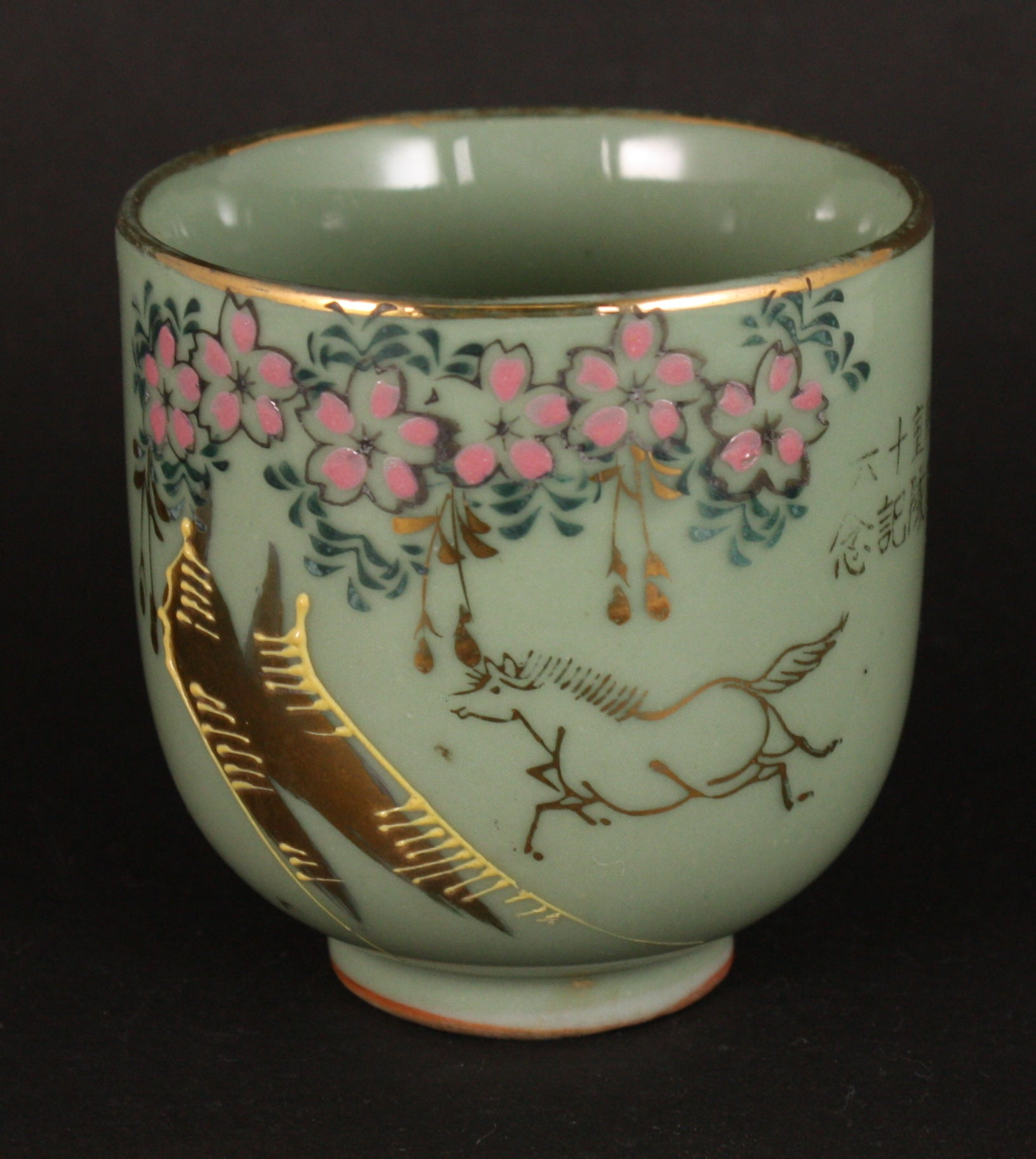 Antique Japanese Military Horse Blossom Tree Transport Army Tea Cup