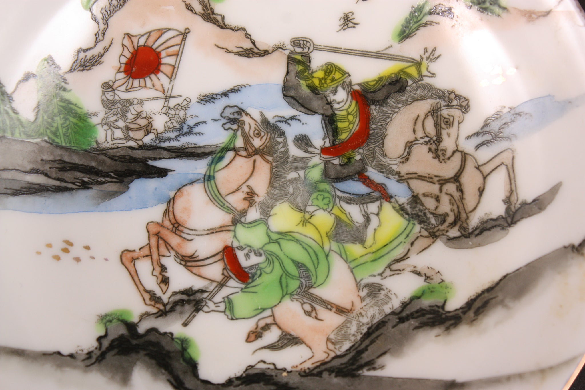 Antique Japanese Military 1895 Sino Japanese War Hongwasai Battle Army Dish