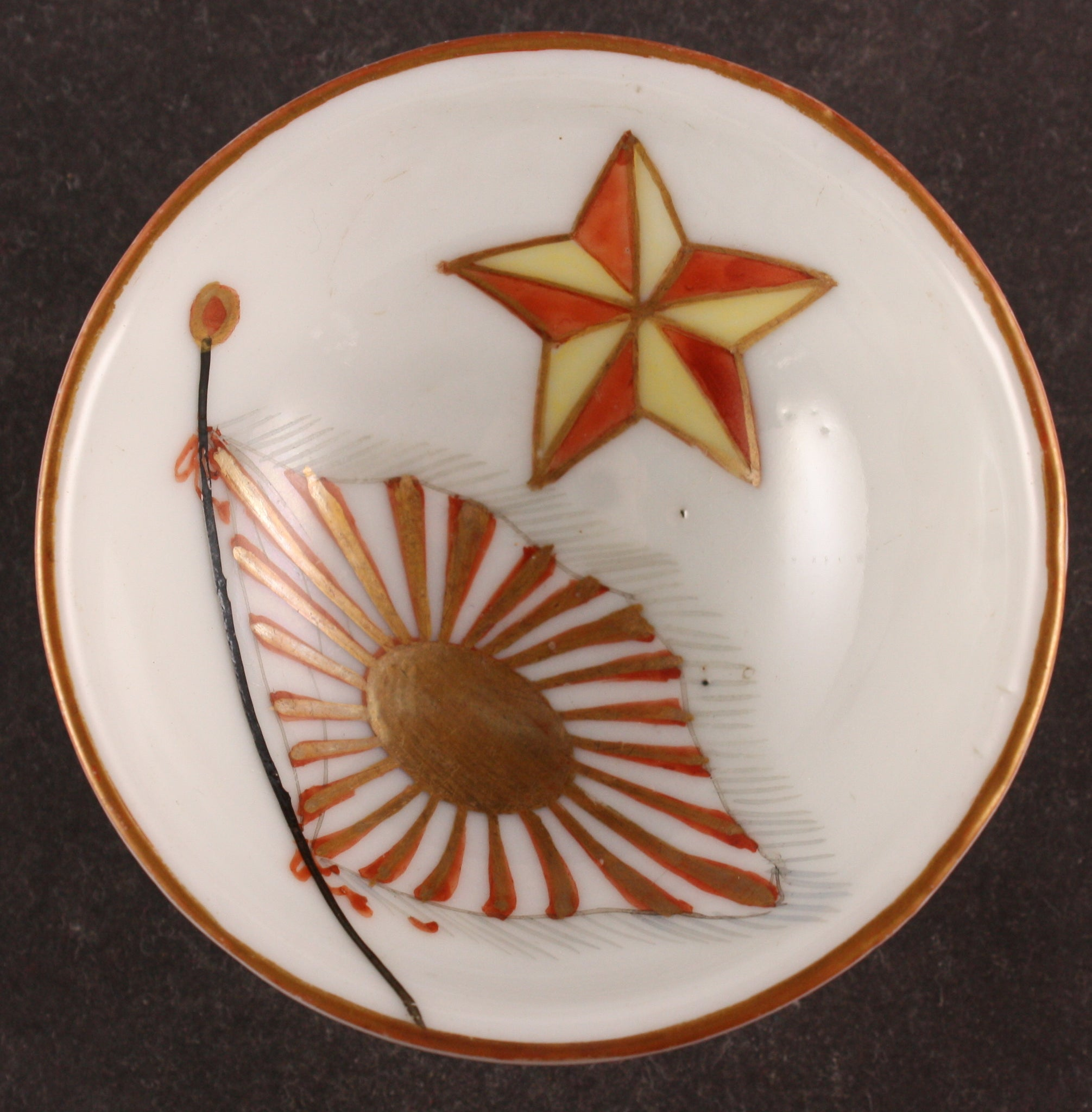 Antique Japanese Military Flag Star Army Sake Cup