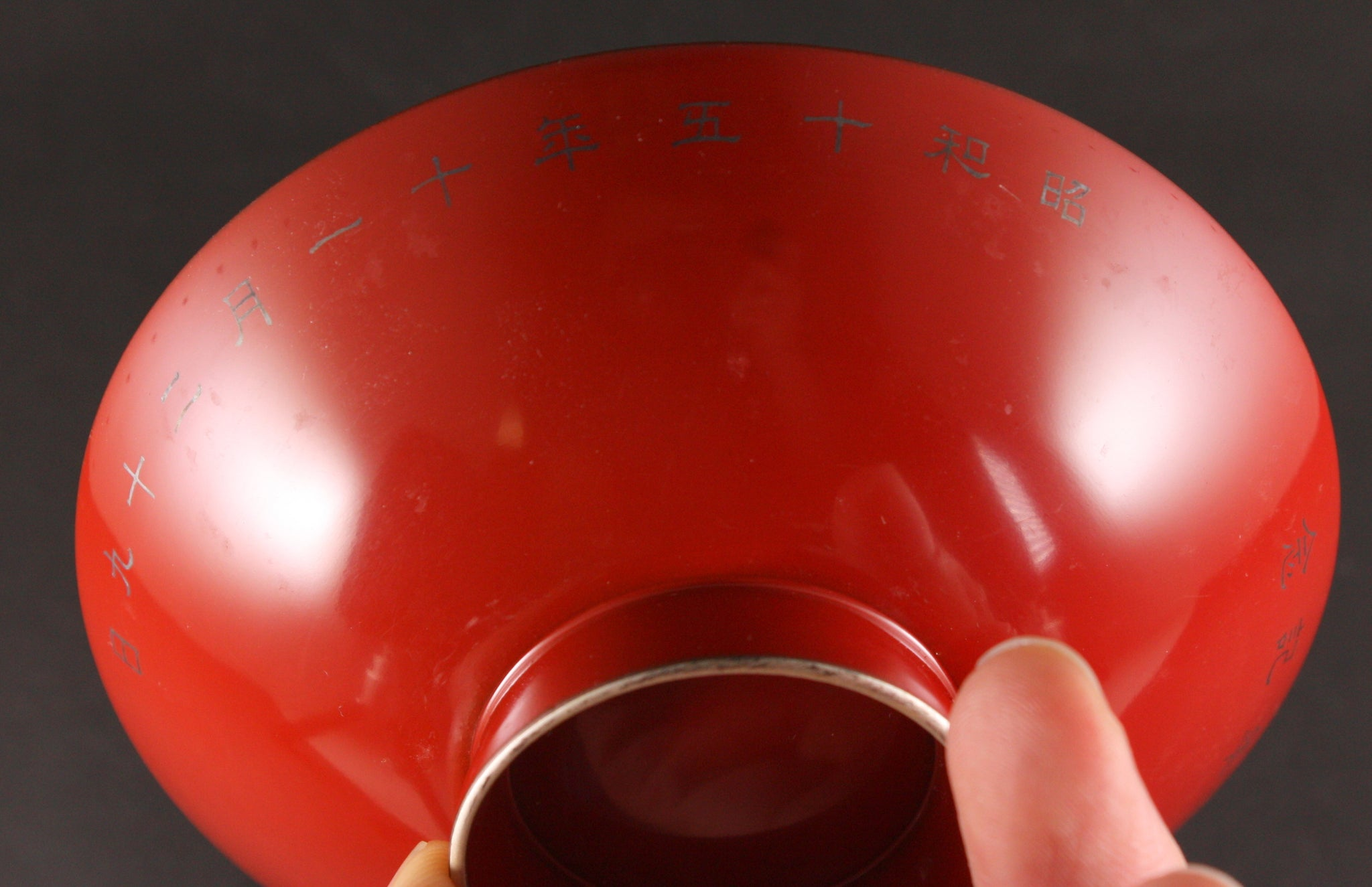Antique Japanese WW2 1940 Imperial Diet 50th Anniversary Commemoration Lacquer Sake Cup