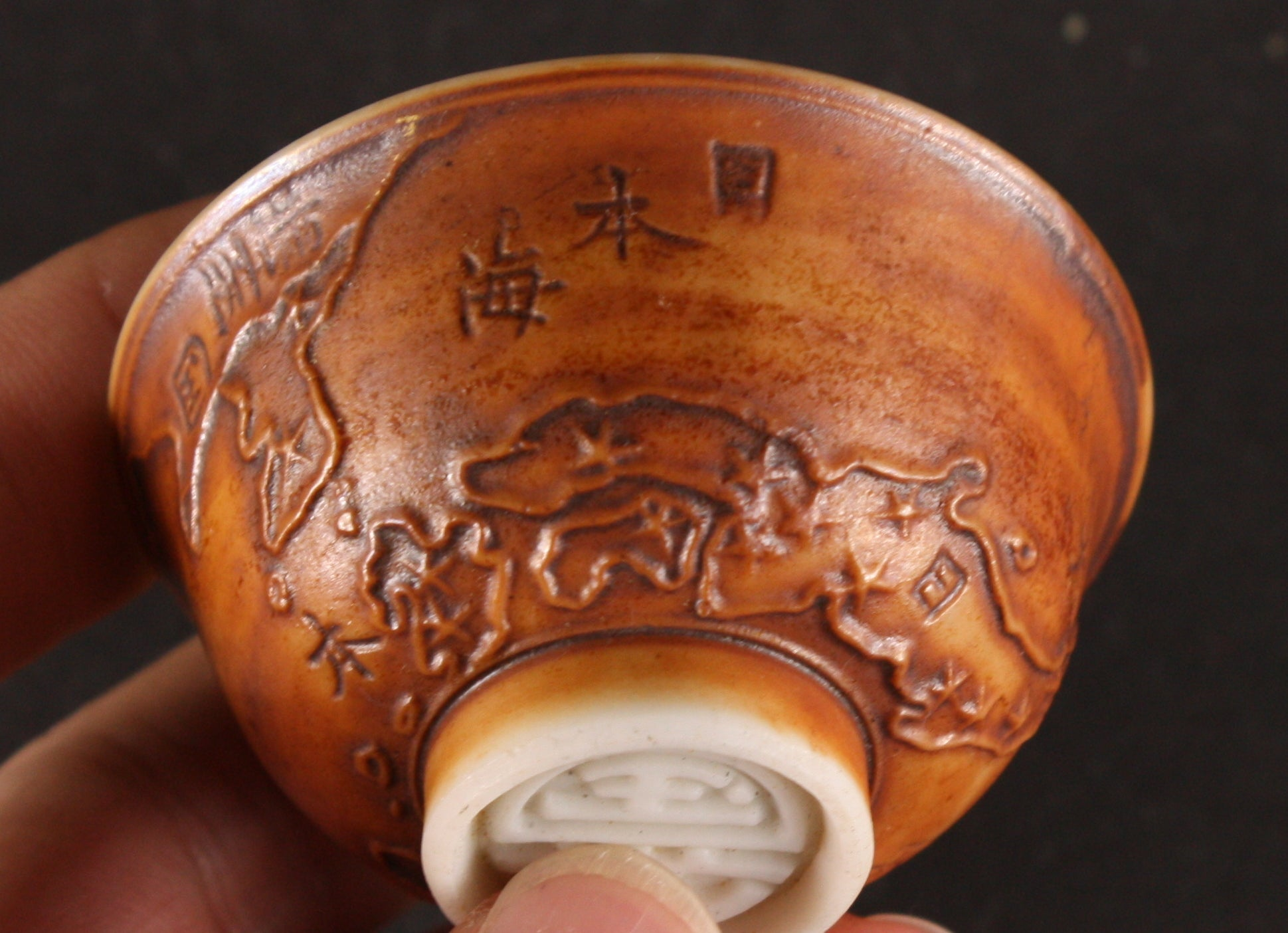 Antique Japanese Military Embossed East Asia Map Navy Sake Cup
