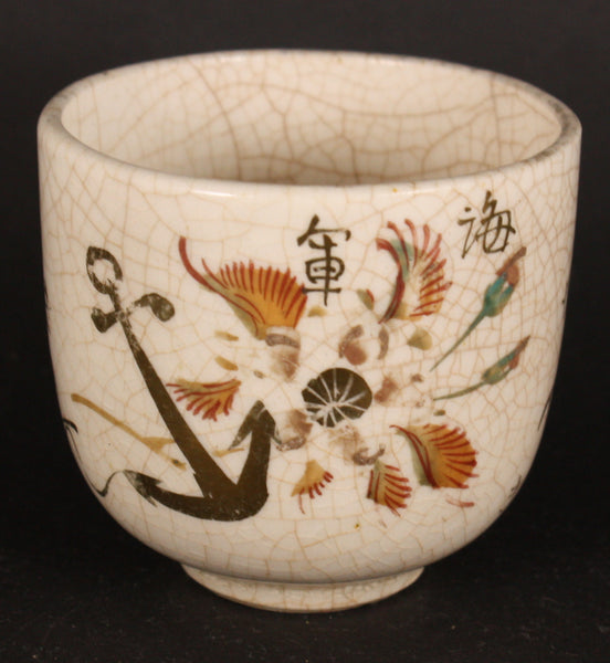 Antique Japanese Military Anchor Blossom Navy Sake Cup