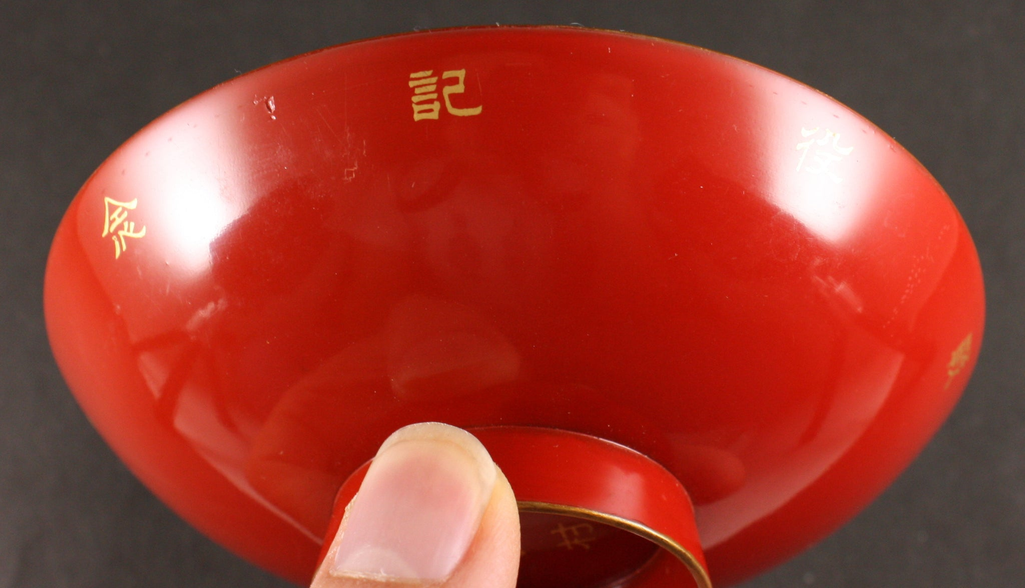 Antique Japanese Military WW1 Wreath and Star Lacquer Army Sake Cup