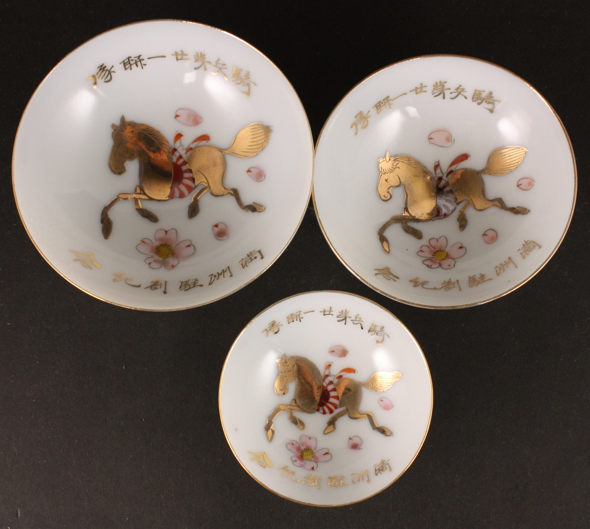 Set of 3 Antique Japanese Military Horse with Flag Cavalry Army Sake Cup