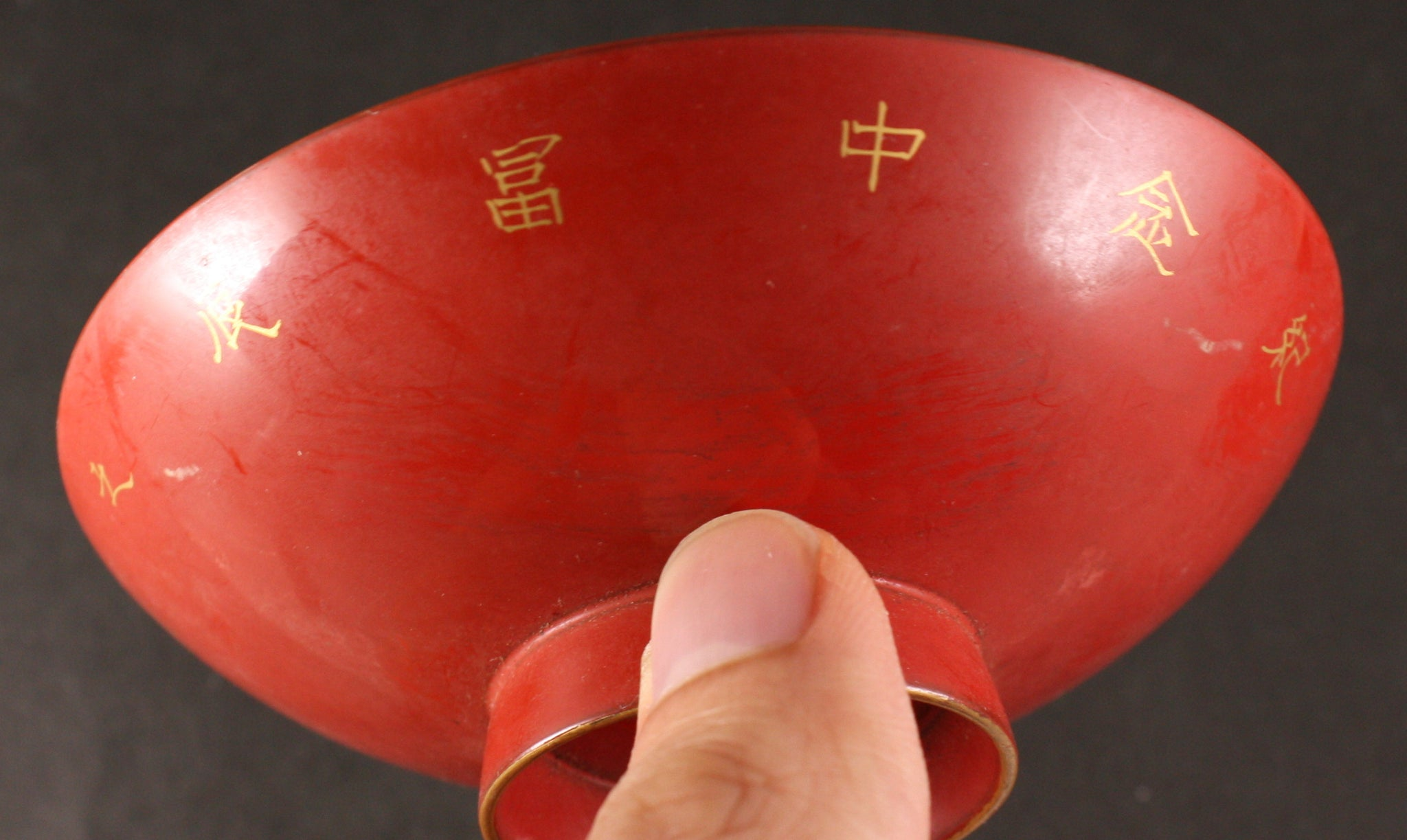 Stunning Antique Japanese Military Boxer Rebellion 8 Nations Allied Army Lacquer Sake Cup