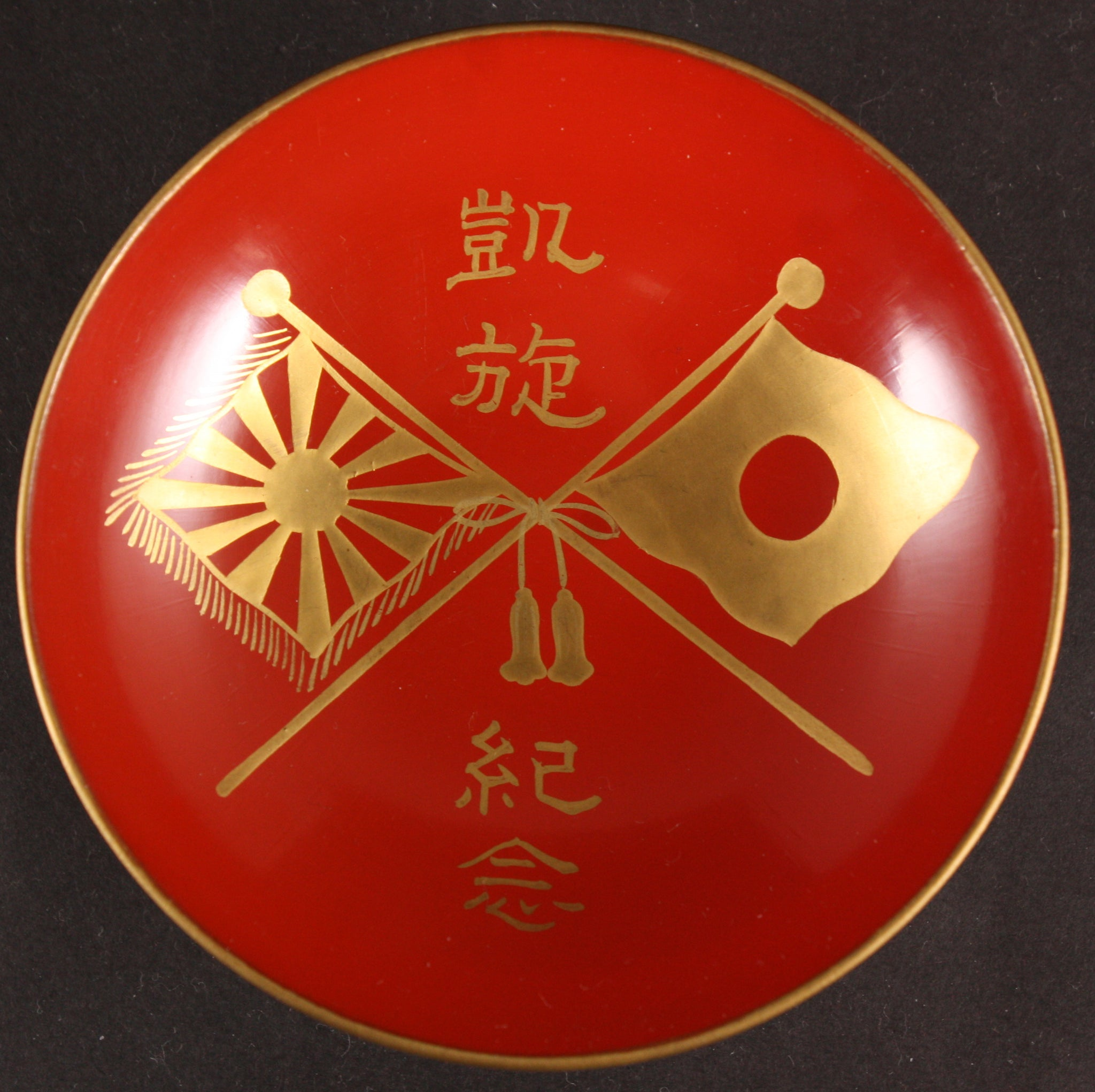 Russo Japanese War Victory Flags Lacquer Army Sake Cup