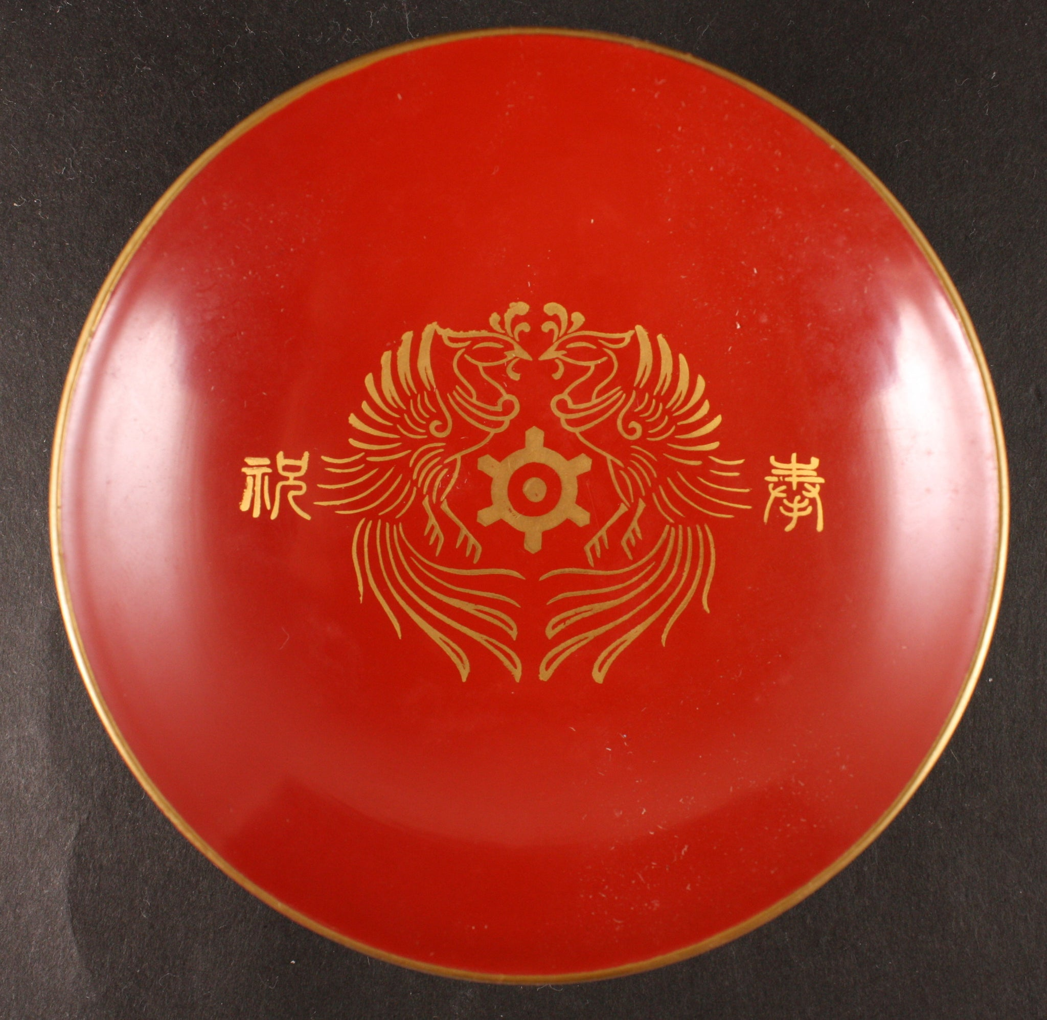 Antique Japanese Military Emperor Enthronement Tokyo City Celebration Lacquer Sake Cup
