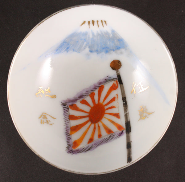 Russo Japanese War Regimental Colors Mount Fuji Army Sake Cup