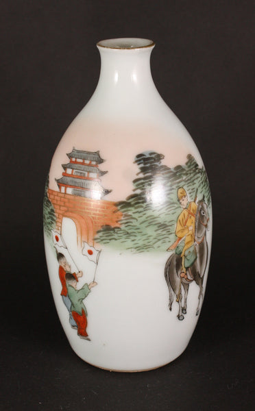 Very Rare Antique Japanese Military Soldier Entering City Kutani Army Sake Bottle