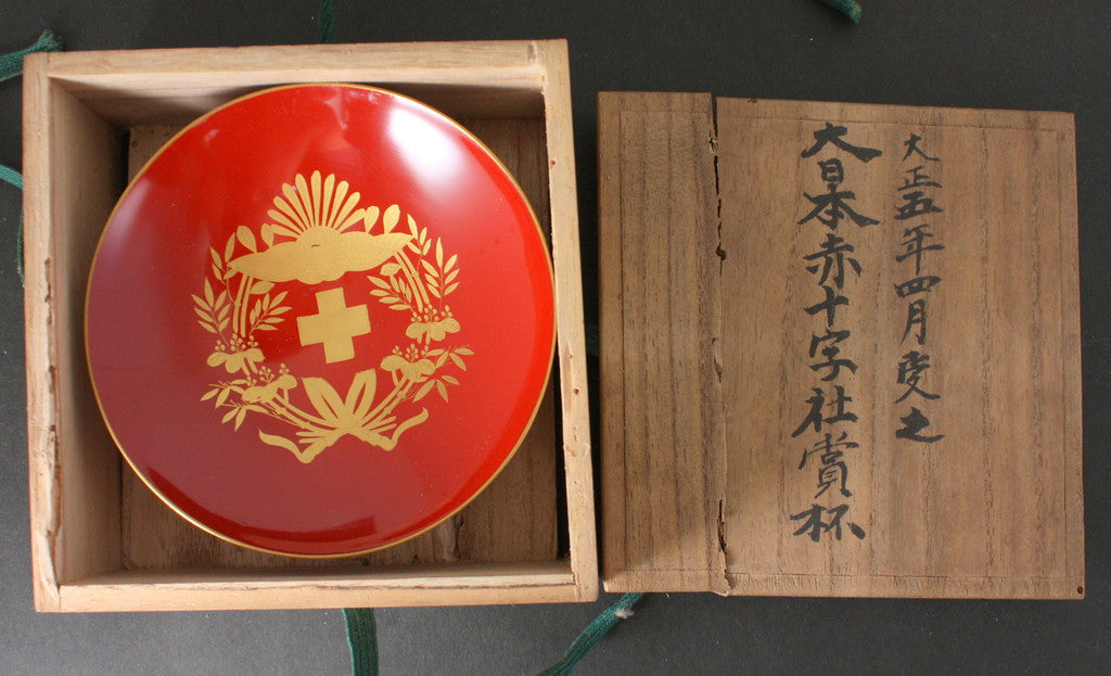 Antique Japanese 1915 WW1 Red Cross Association Award Lacquer Sake Cup