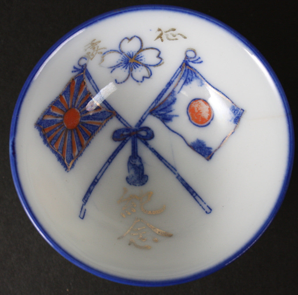 Russo Japanese War Victory Flags Commemoration Army Sake Cup