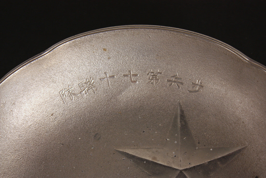 Antique Japanese WW2 Infantry Commemorative Pewter Fruit Bowl