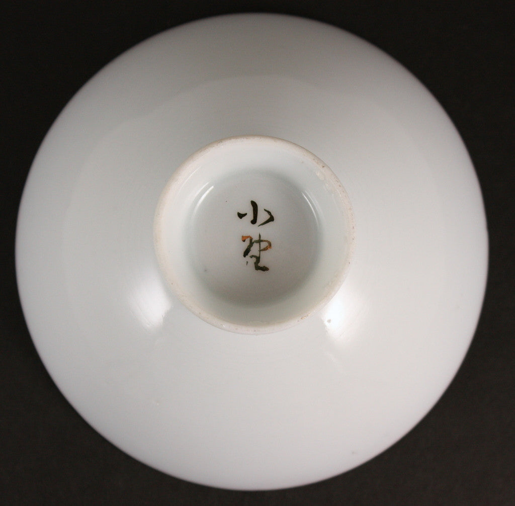 Antique Japanese Military Imperial Chrysanthemum Army Sake Cup