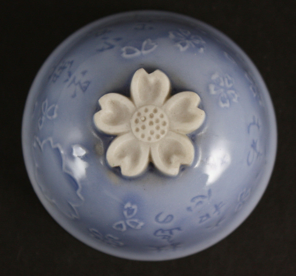 Antique Japanese WW2 Manchukuo Flag Cherry Blossom Base Army Sake Cup
