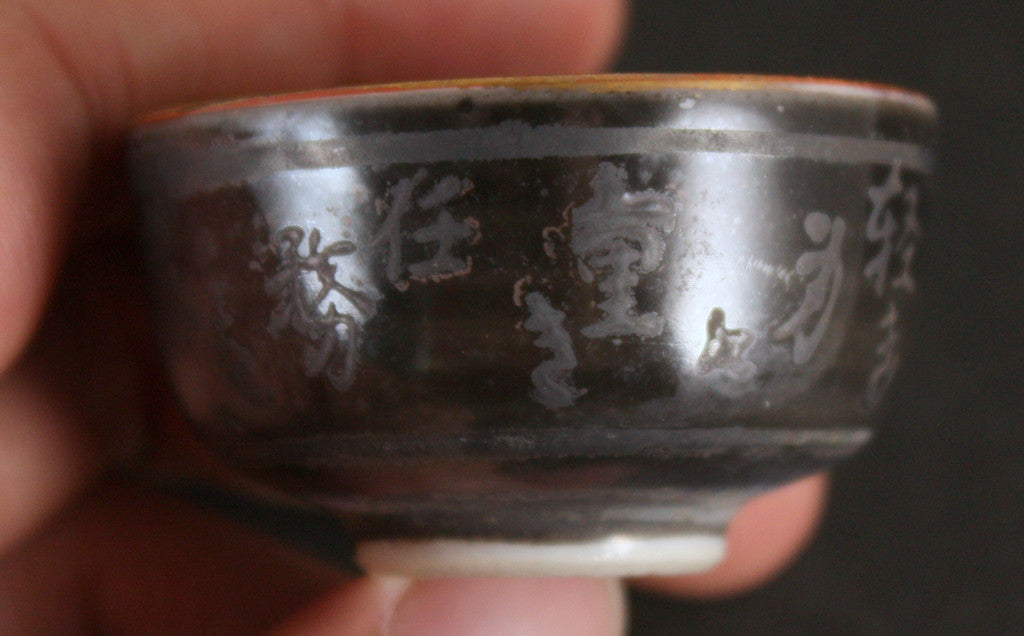 Antique Japanese Kutani Kiln Goldwash Army Sake Cup