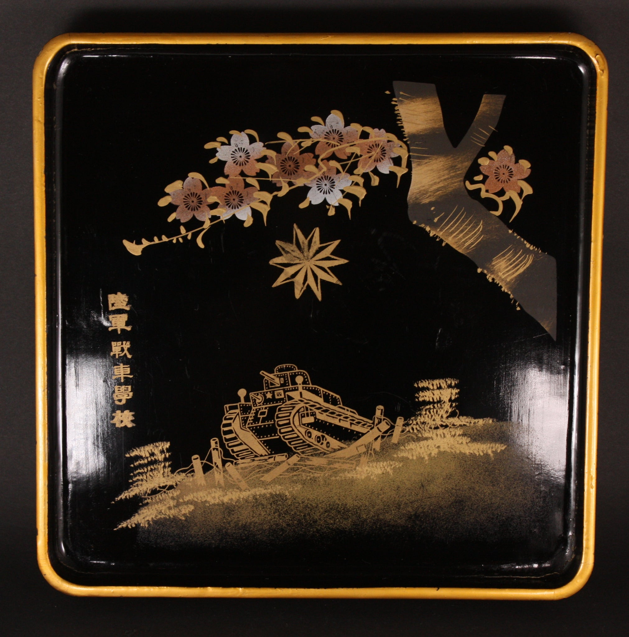 Rare Antique Japanese Military Tank Academy Army Lacquer Tray