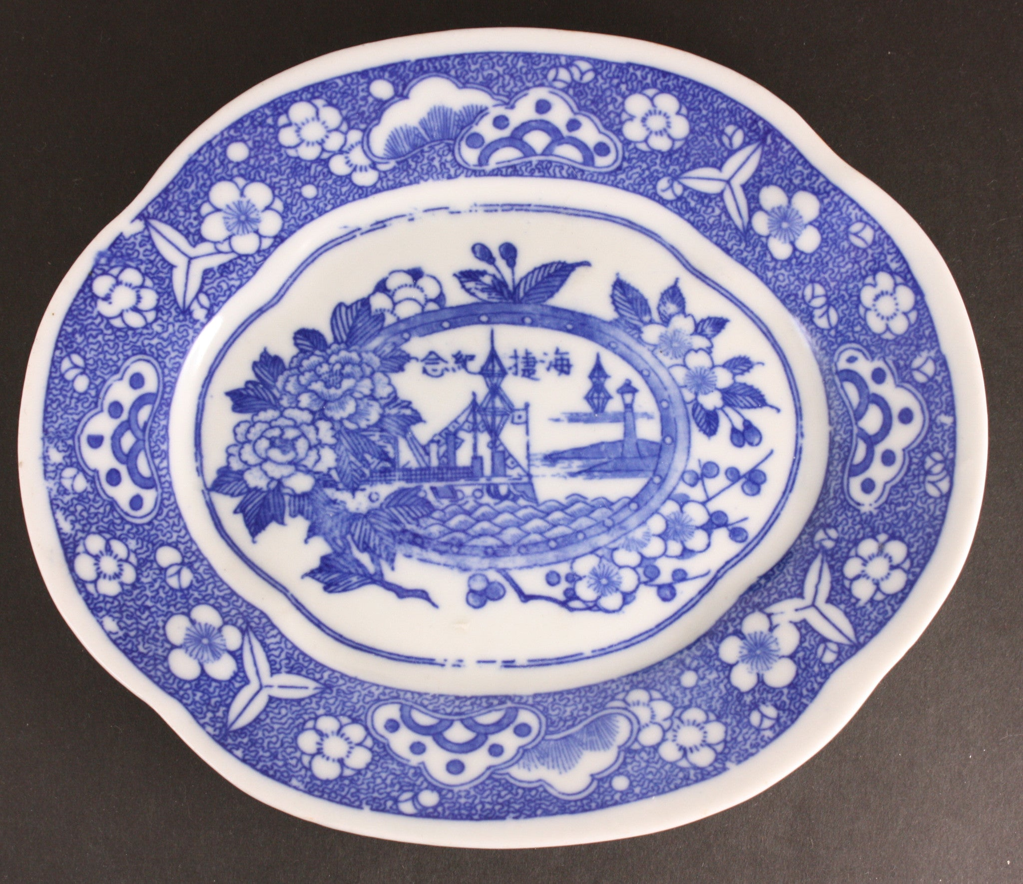 Russo Japanese War Or Sino Japanese War Navy Victory Commemorative Plate