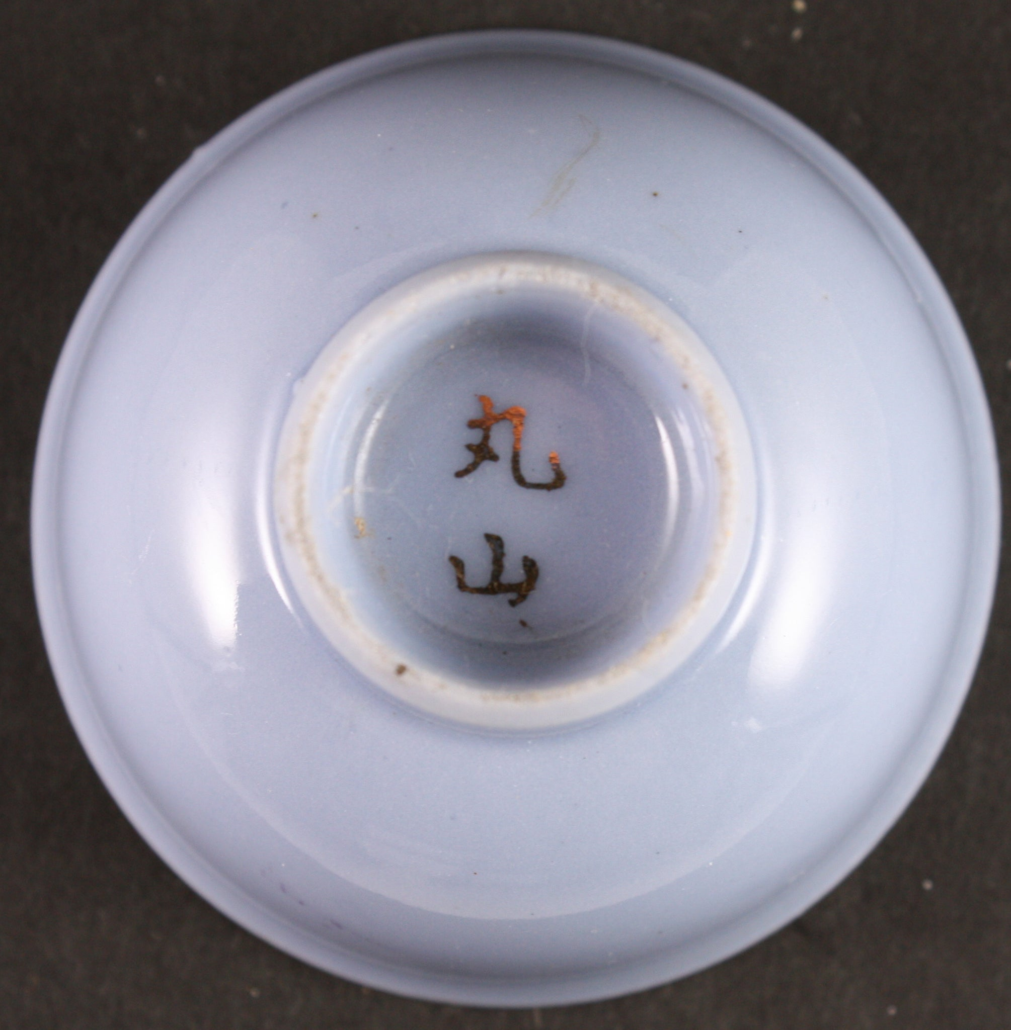 Antique Japanese Military Nakajima Type 91 Fighter Army Sake Cup