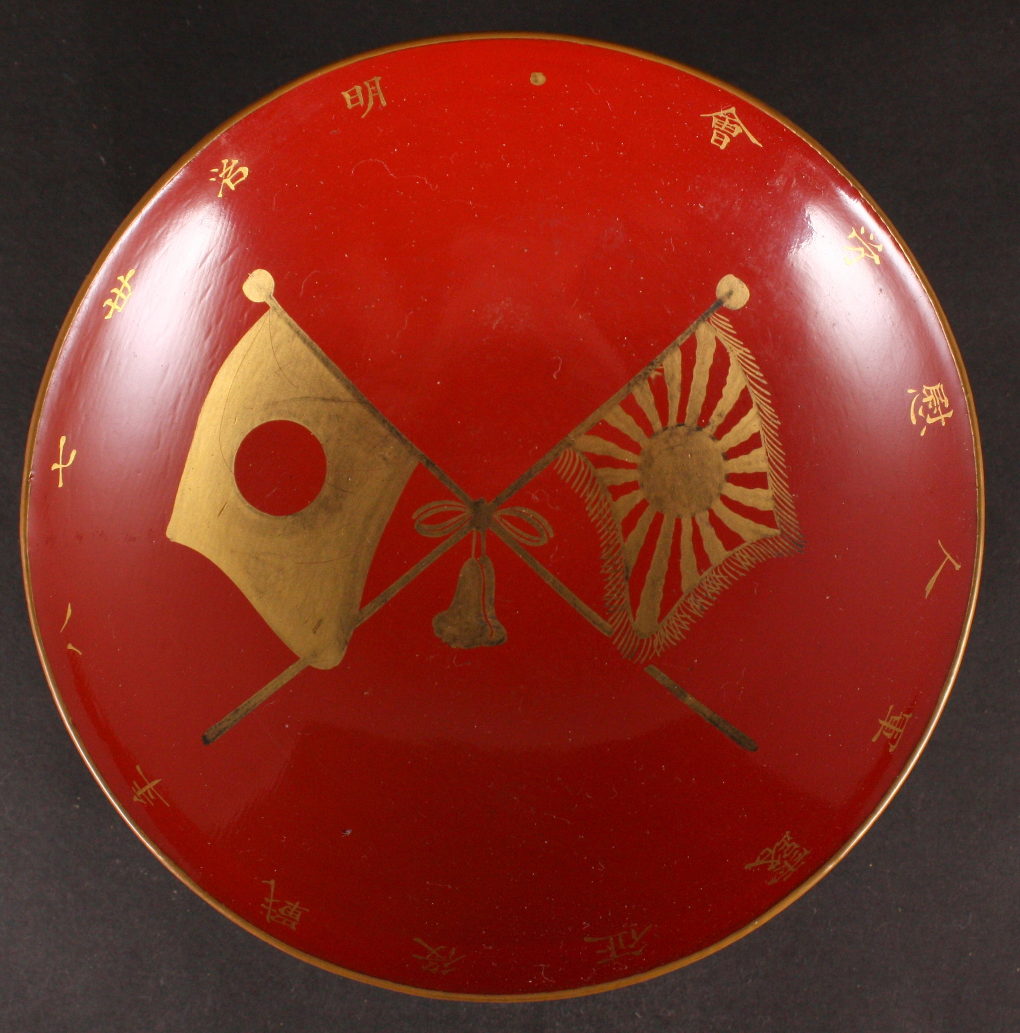 Russo Japanese War Victory Welcome Back Party Lacquer Army Sake Cup