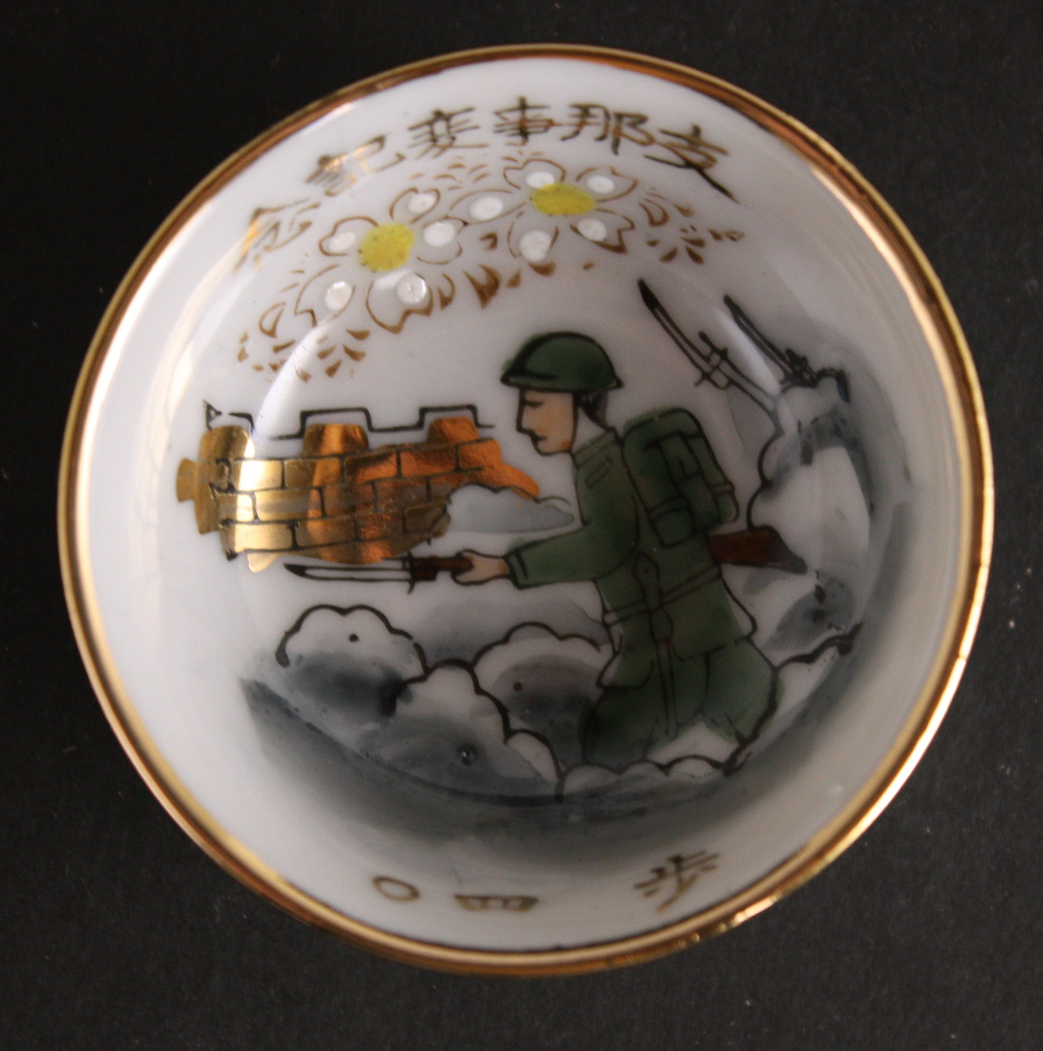 Antique Japanese WW2 China Incident Soldier Attacking City Army Sake Cup
