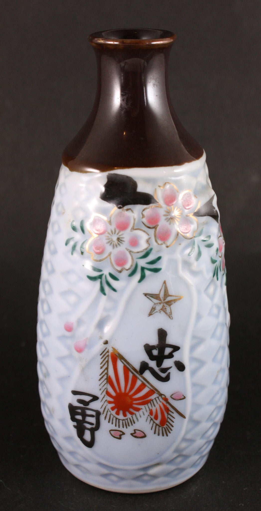 Antique Japanese Military China Incident Loyal and Bravery Army Sake Bottle