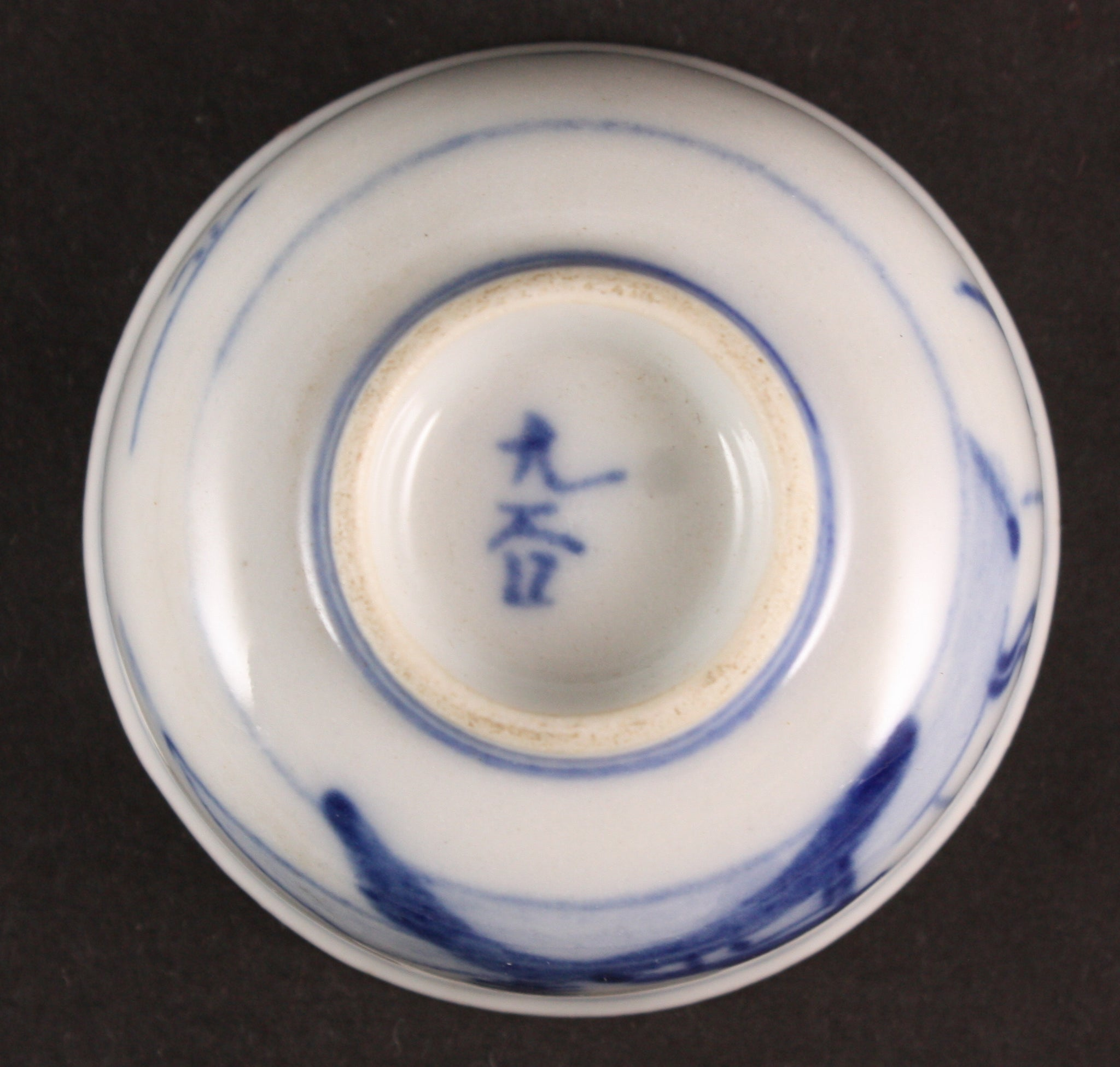 Rare Antique Japanese Military 1932 Shanghai Incident Three Nikudan Soldiers Army Sake Cup