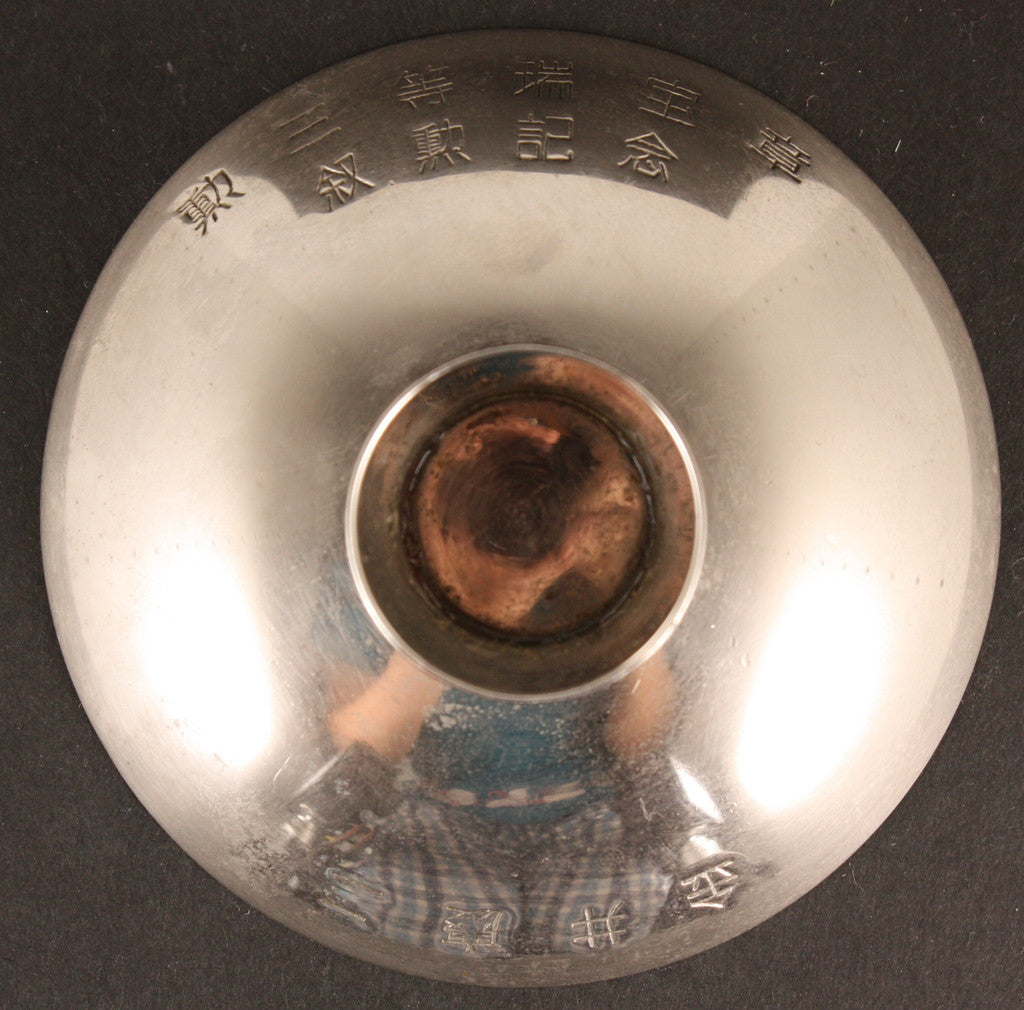 Antique Japanese 3rd Class Sacred Treasure Award Silver Sake Cup