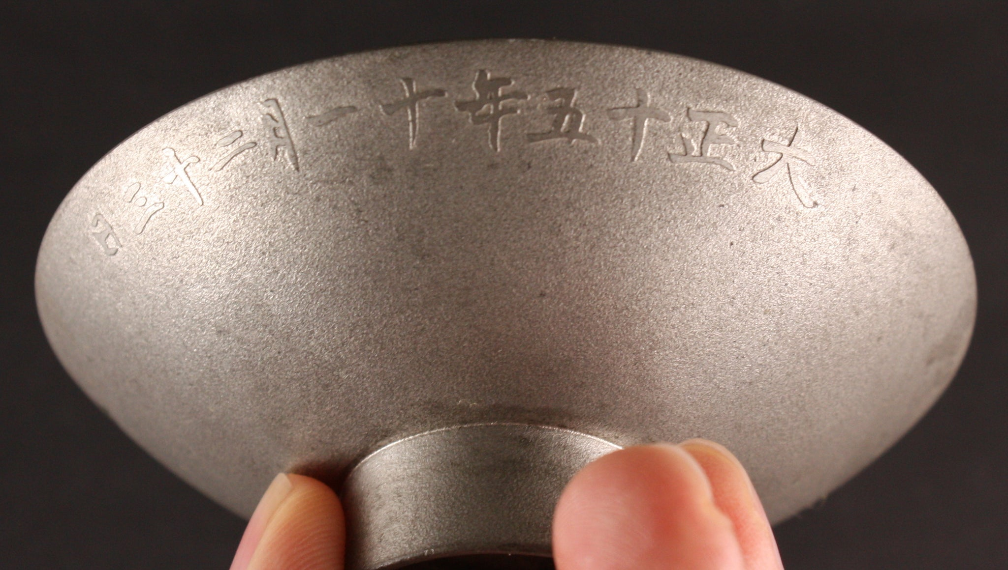 Antique Japanese Military 1926 Named Captain Star Wreath Pewter Army Sake Cup