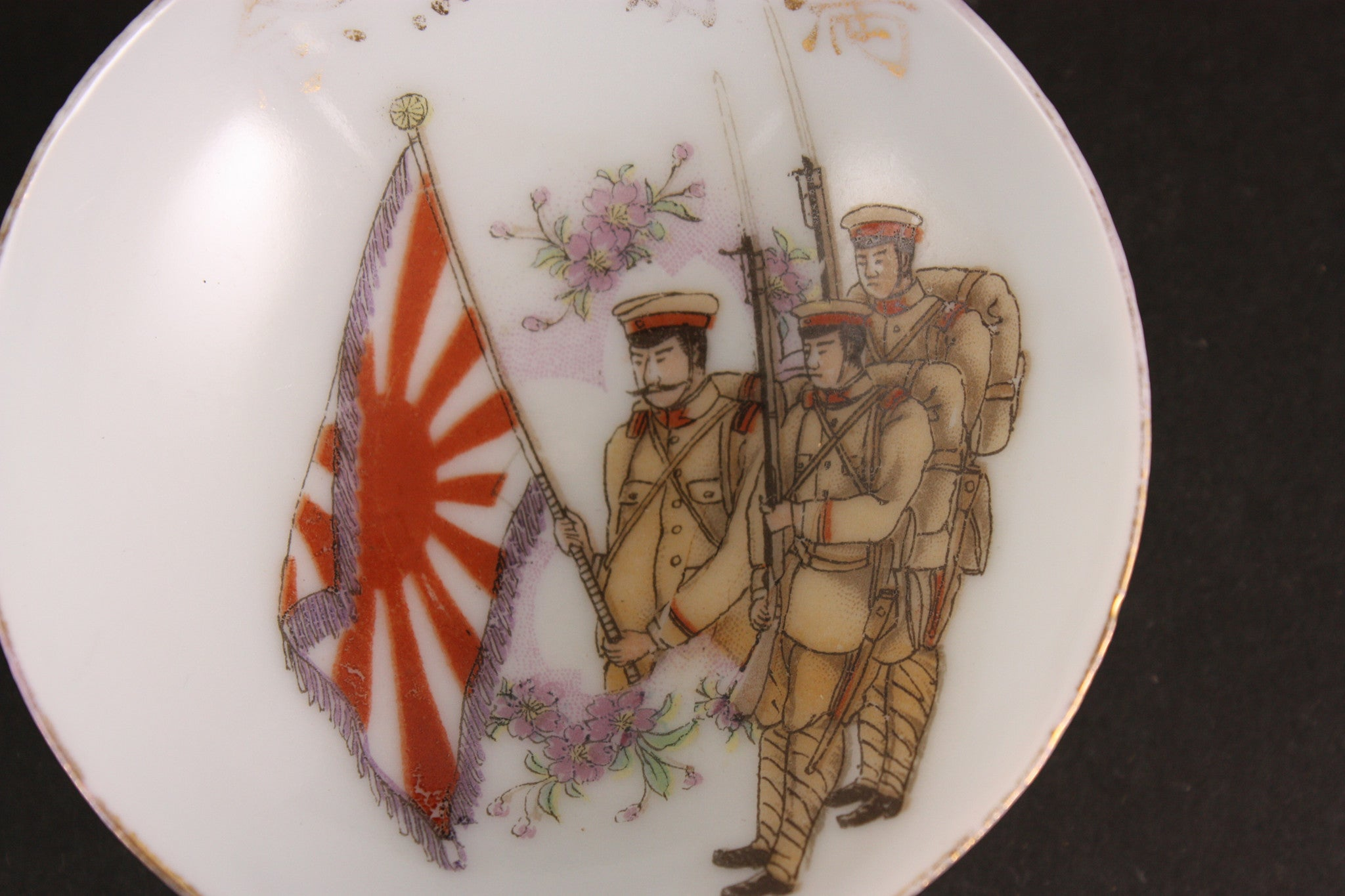 Antique Japanese WW2 Soldiers Marching Army Sake Cup