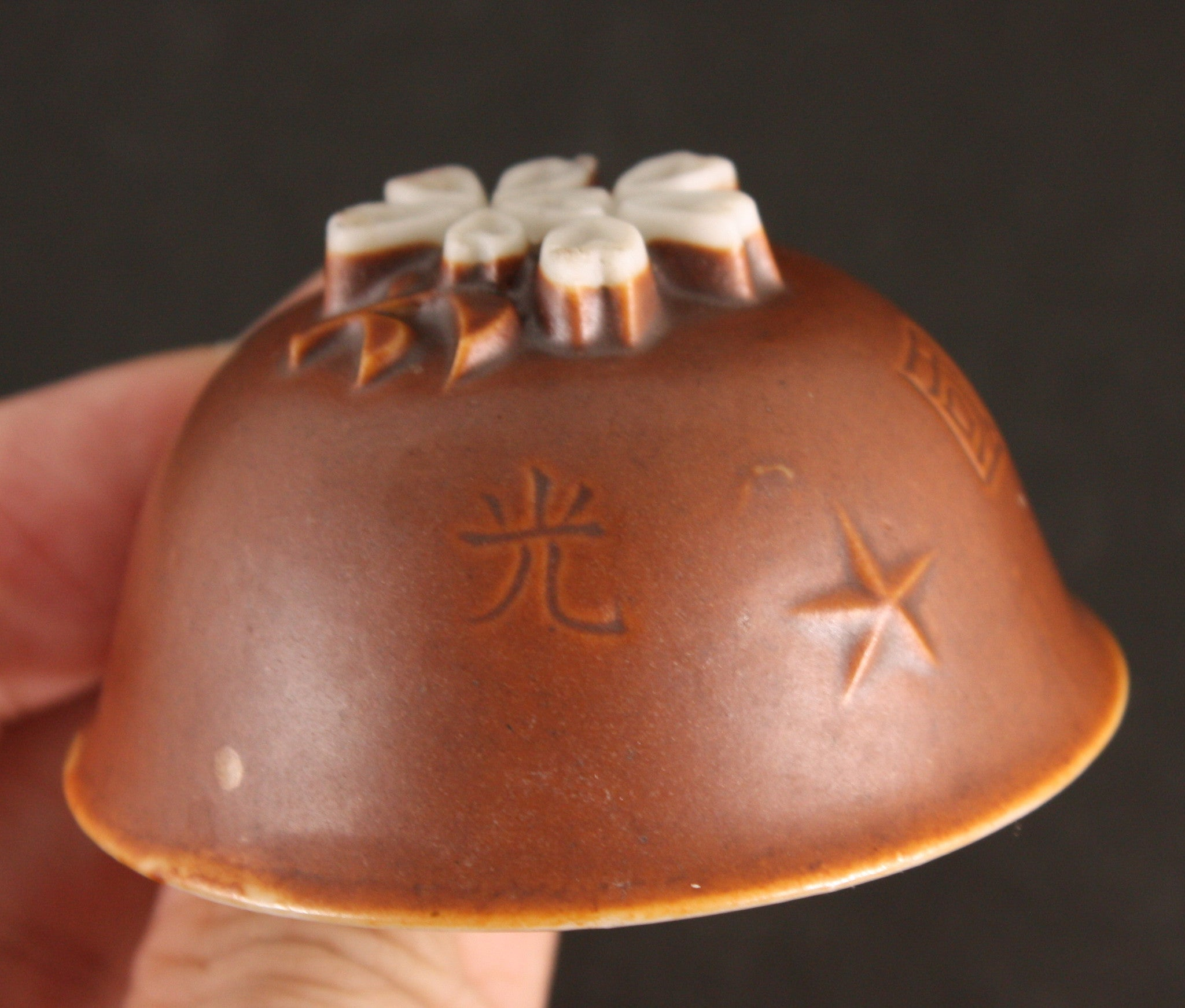 Antique Japanese Military Double Cherry Blossom Base Helmet Army Sake Cup