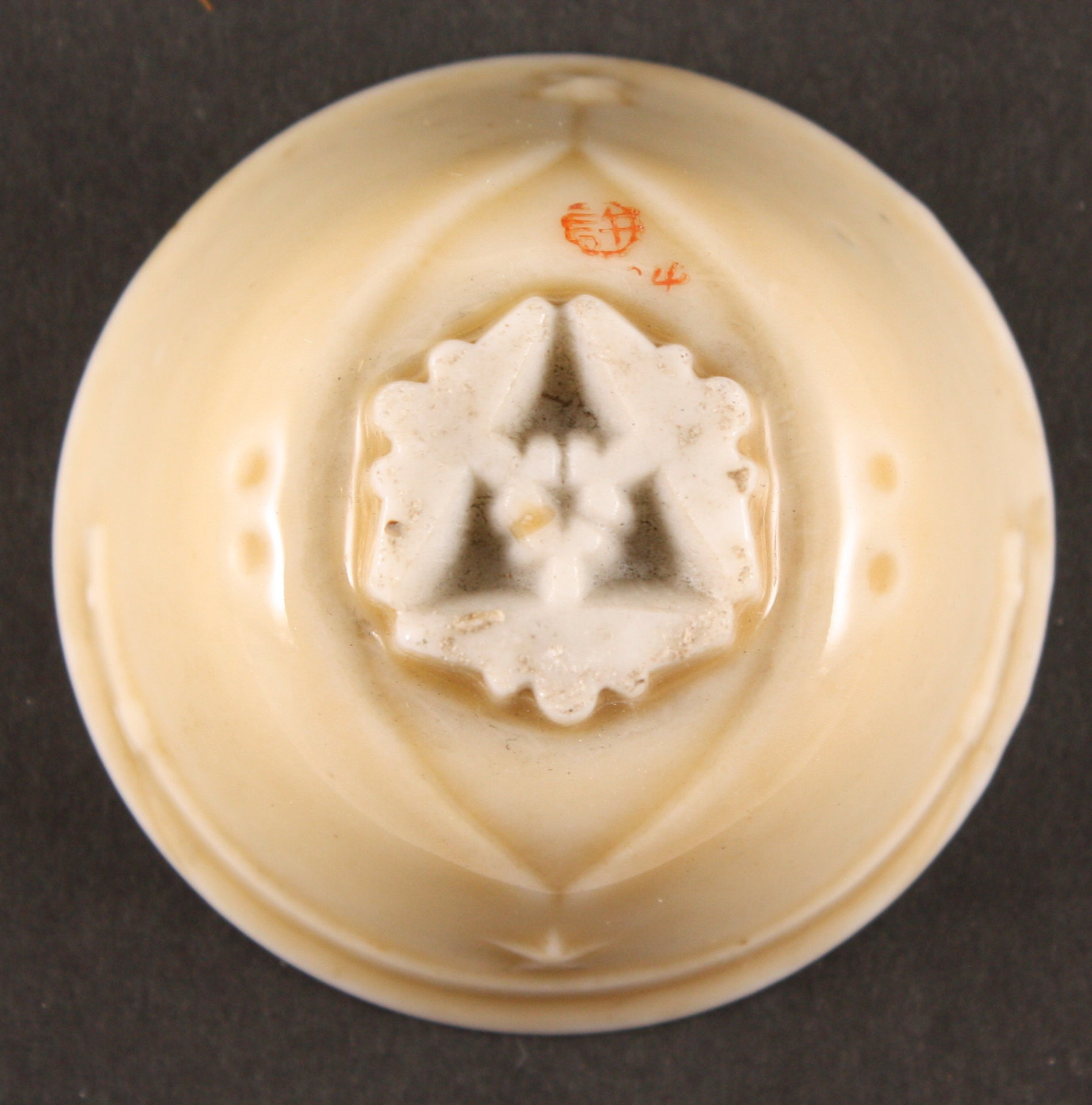 Very Rare Antique Japanese Military China Incident Three Bombers Base Helmet Army Sake Cup