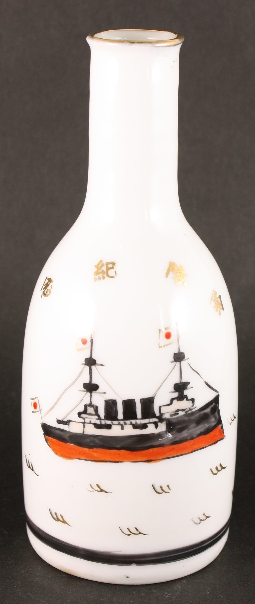 Rare Antique Japanese Military Ship Profile Navy Sake Bottle
