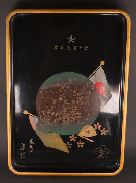 Antique Japanese Military Manchuria Map Helmet Flags Infantry Lacquer Tray