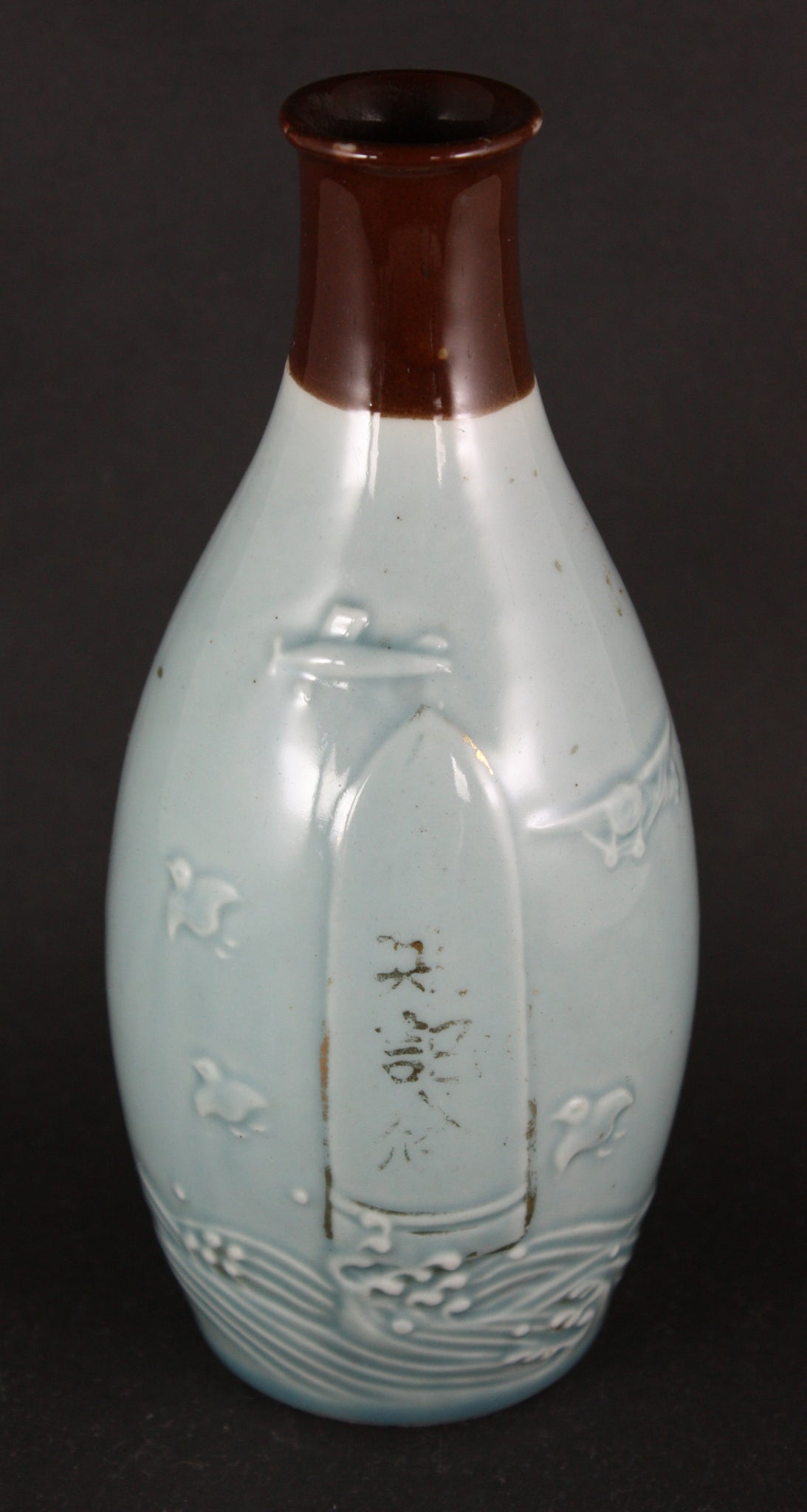 Antique Japanese Military Embossed Battleship Navy Sake Bottle