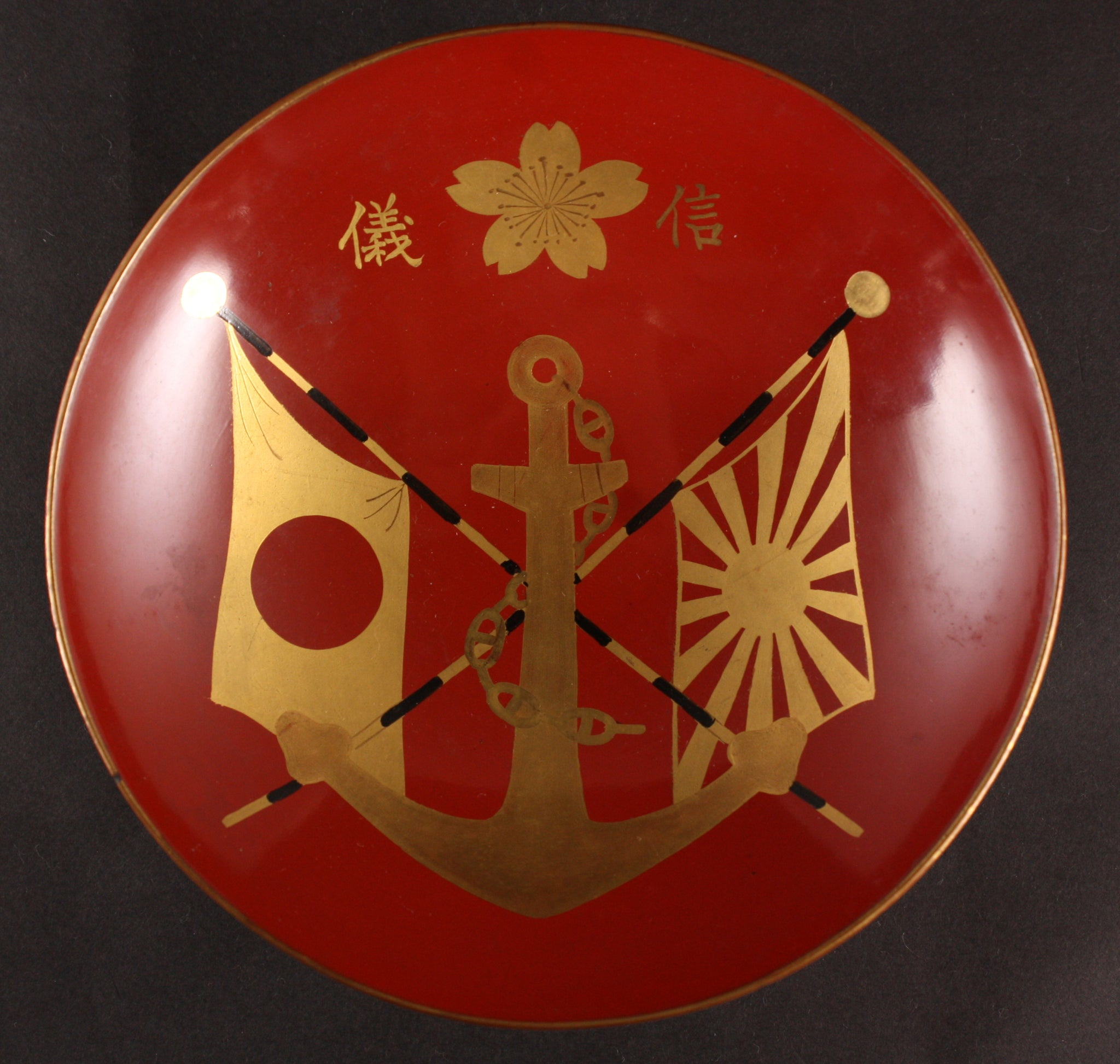 Antique Japanese Military Cruiser Iwate Anchor Flags Navy Lacquer Sake Cup
