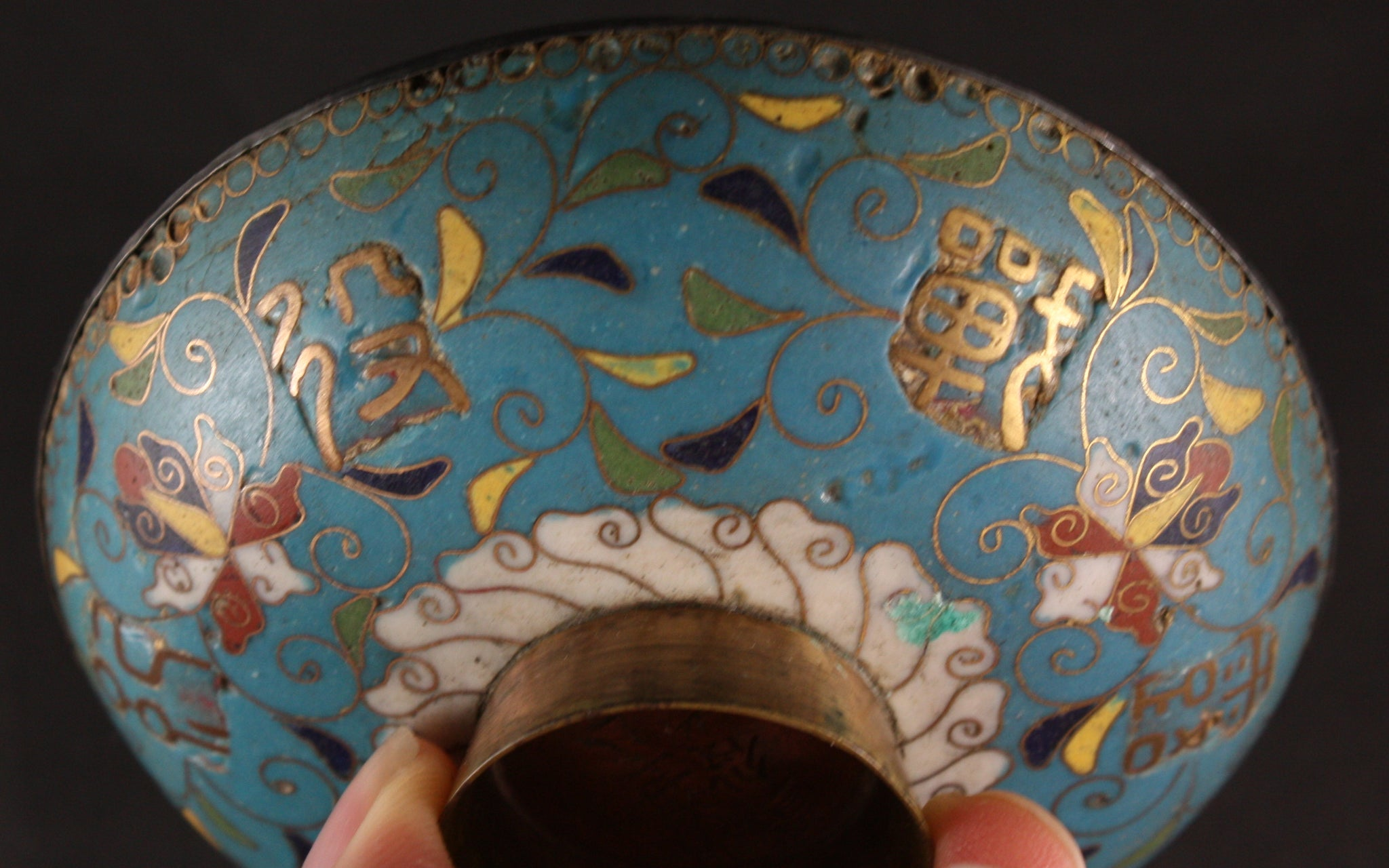 Very Rare Russo Japanese War Victory Enamel Silver Wrapped Chinese Style Army Sake Cup