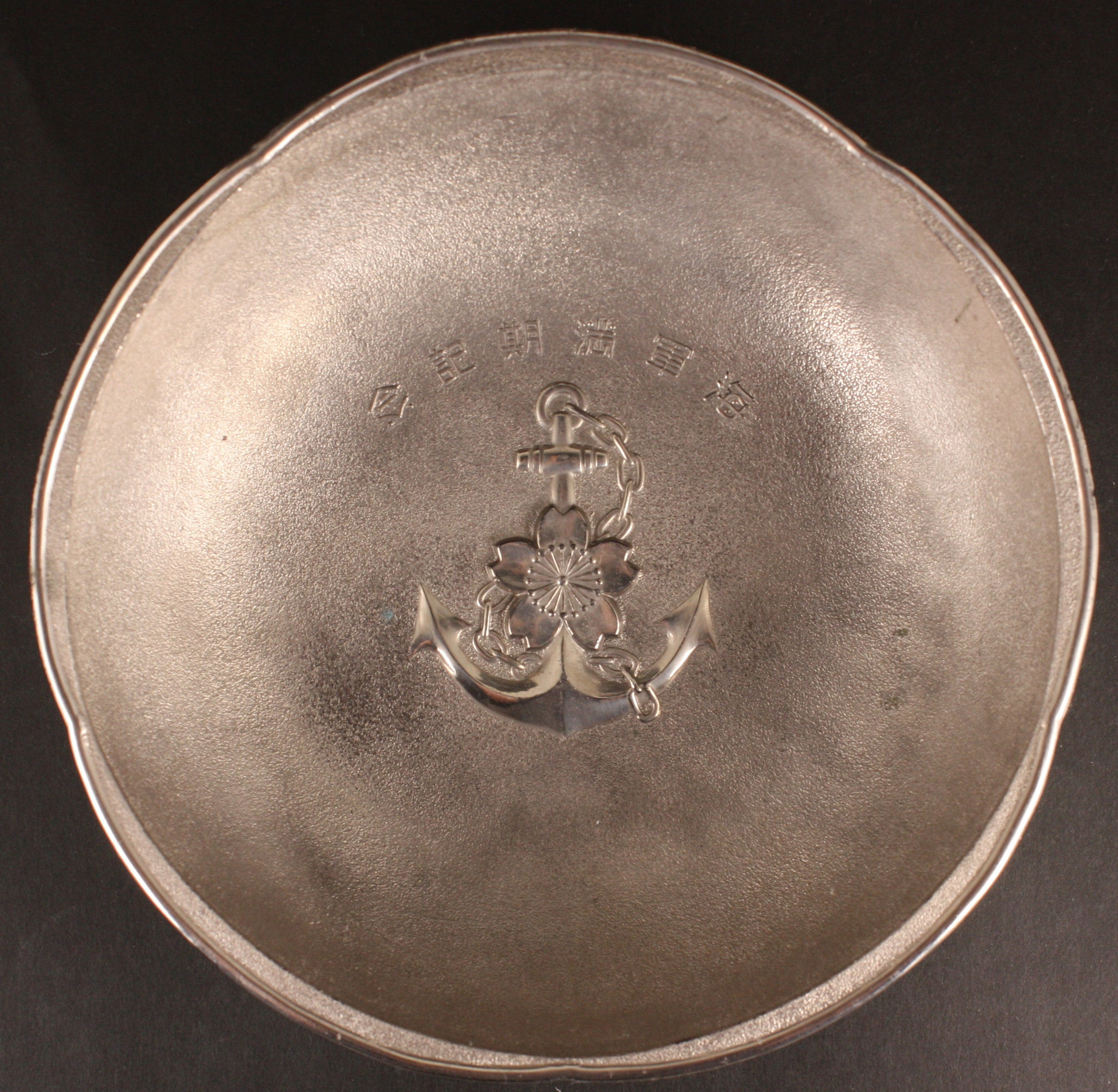 Antique Japanese WW2 Anchor Navy Pewter Fruit Bowl