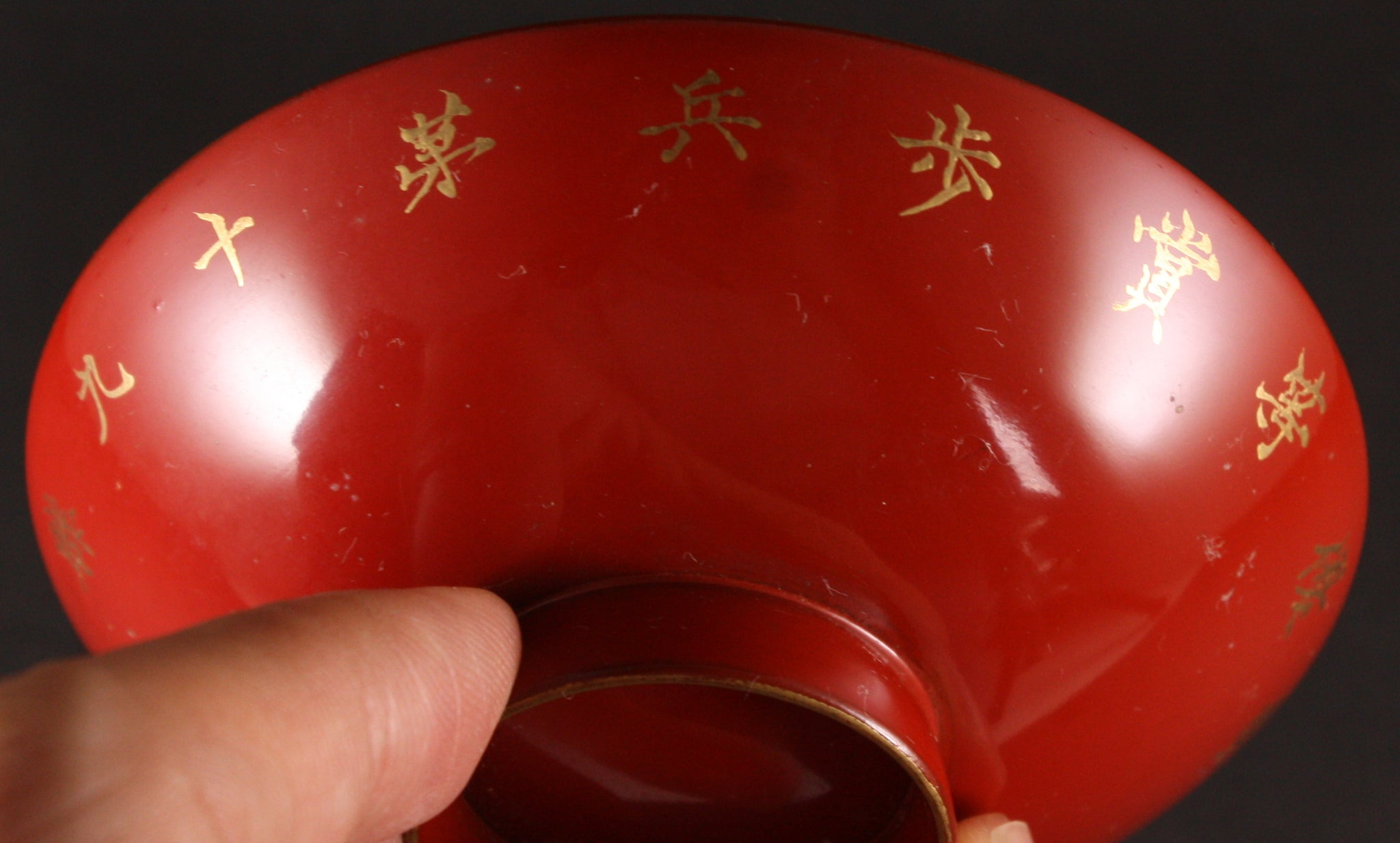 Antique Japanese Military Sharpshooter Award Infantry Lacquer Army Sake Cup