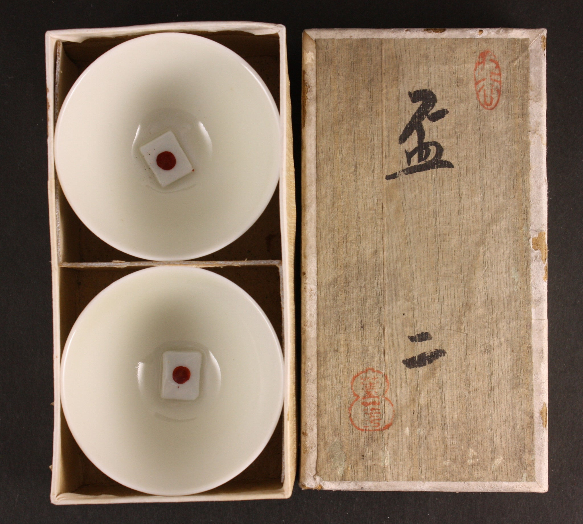 Pair of Antique Japanese Patriotic Embossed Hinomaru Flag Sake Cups with Box