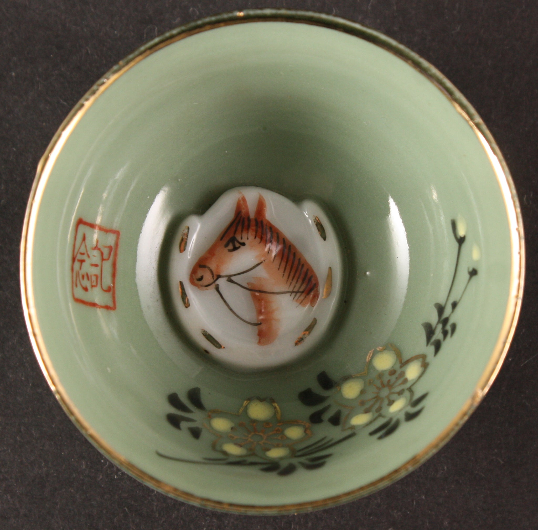 Antique Japanese Military Embossed Horse Army Sake Cup