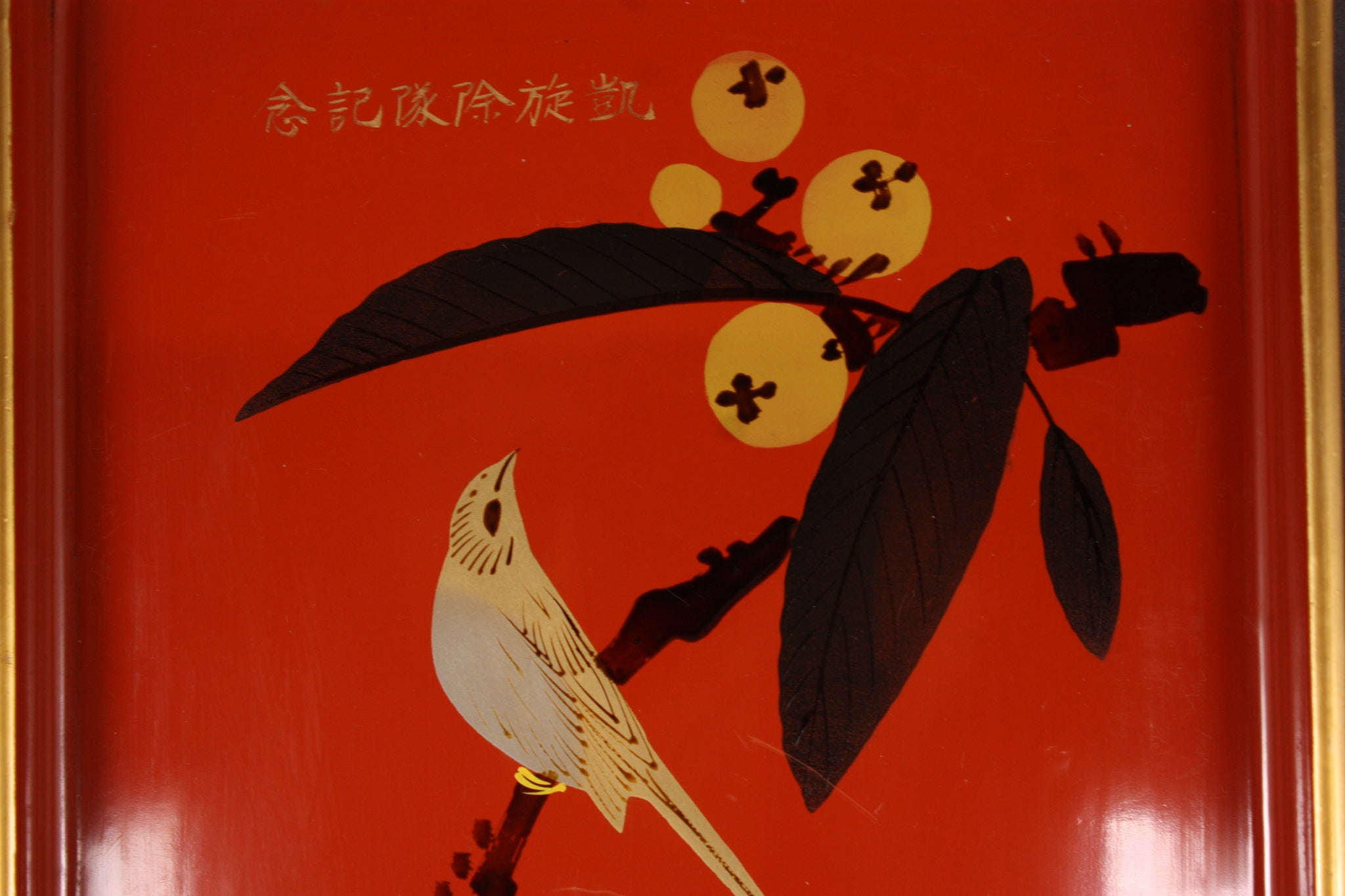 Antique Japanese Military Sparrow Fruits Army Lacquer Tray