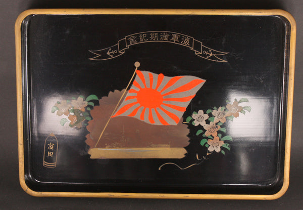 Antique Japanese Military Battleship Profile Navy Lacquer Tray