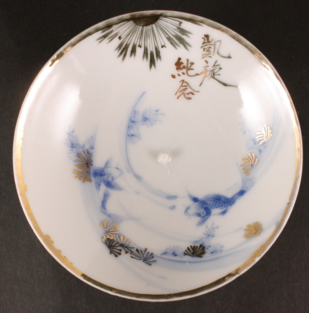 Beautiful Underglaze Blue Porcelain Koi Japanese Military Victory Order of Rising Sun Sake Cup
