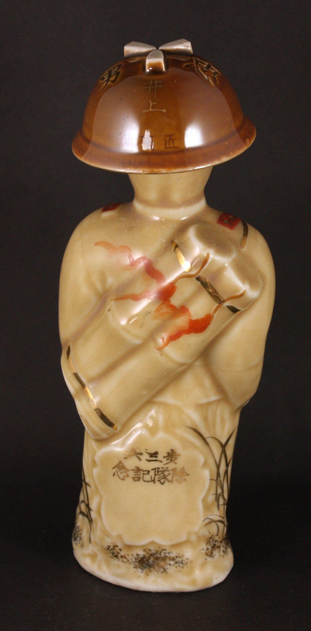 Very Rare Antique Japanese Military Soldier Shaped Manchukuo Army Sake Bottle