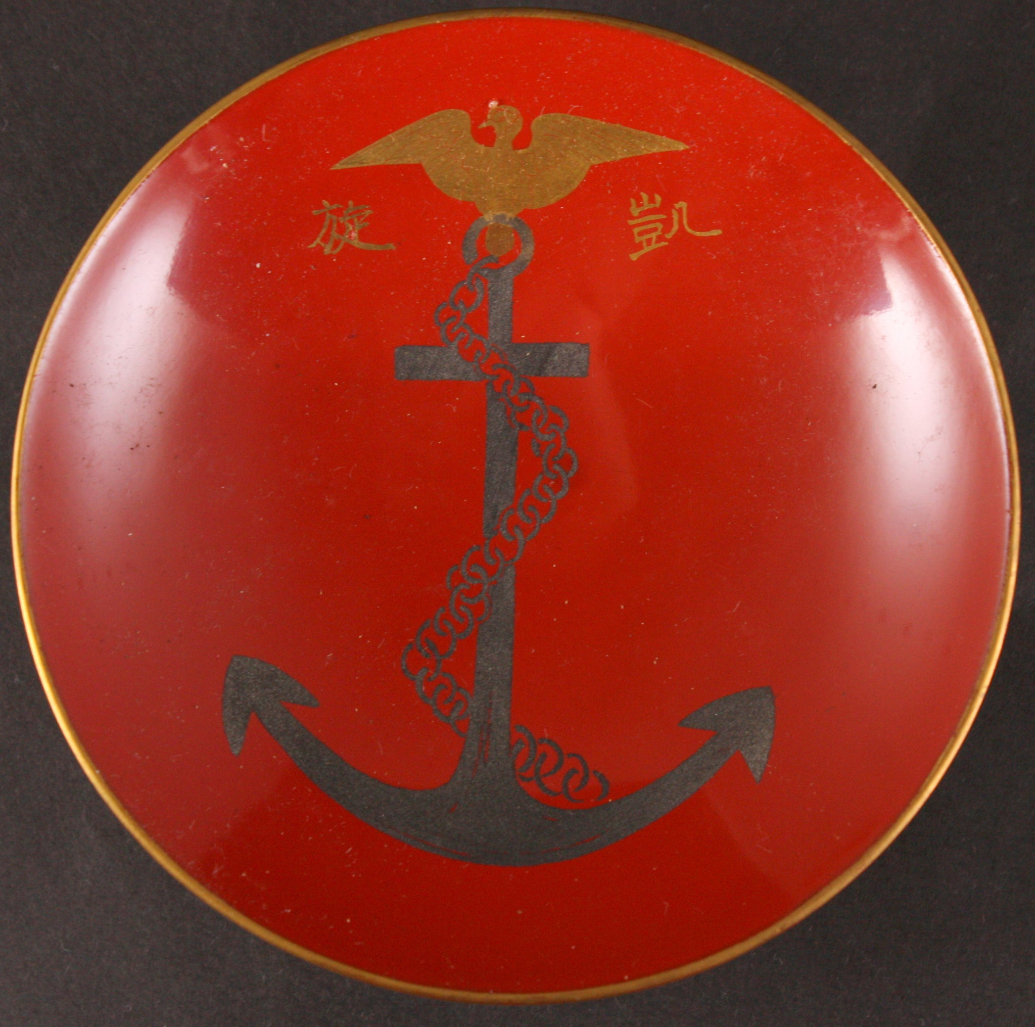 Antique Japanese Military Victory Celebration Lacquer Army Navy Sake Cup