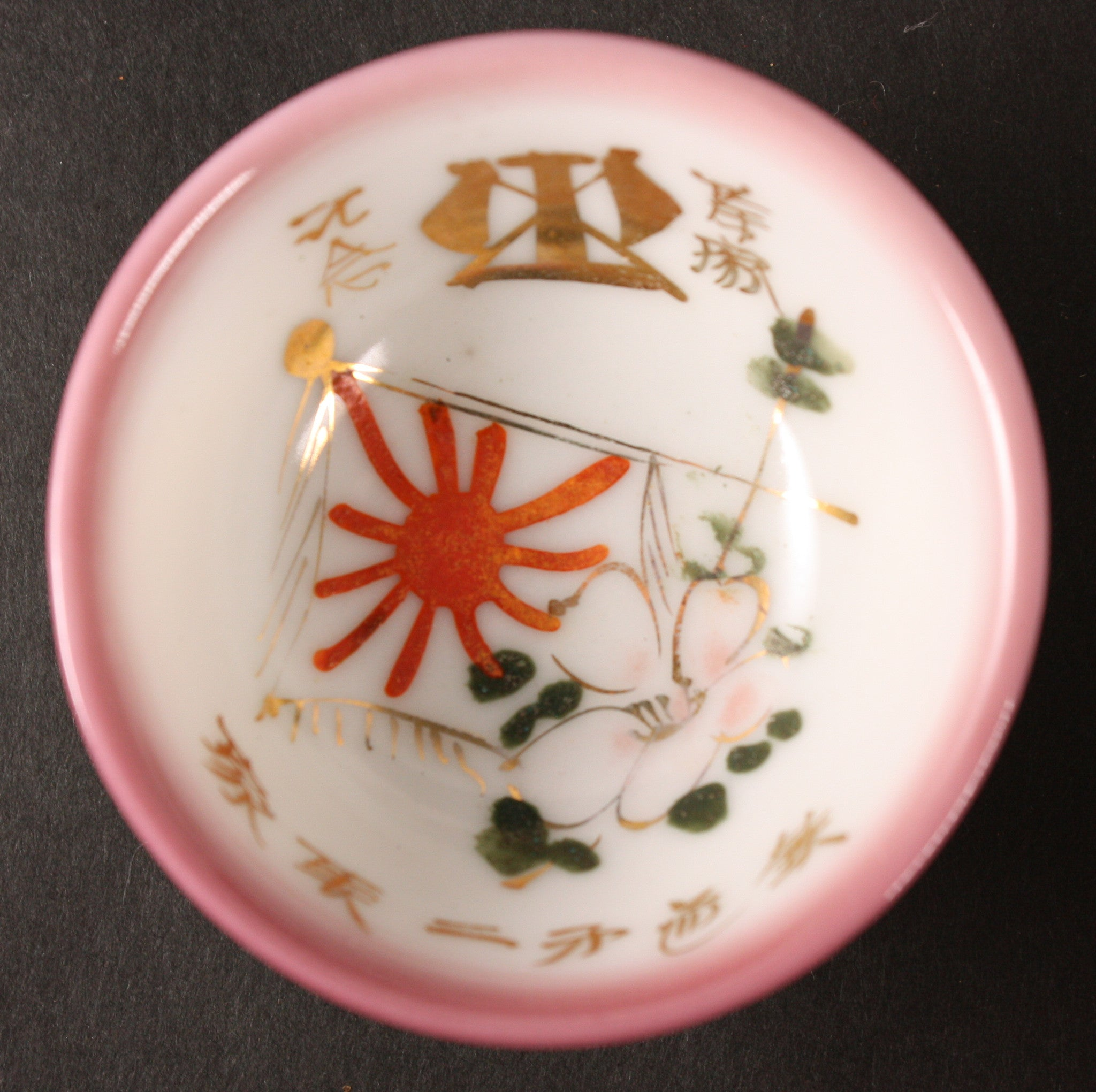Antique Japanese WW2 Railroad Regiment Army Sake Cup