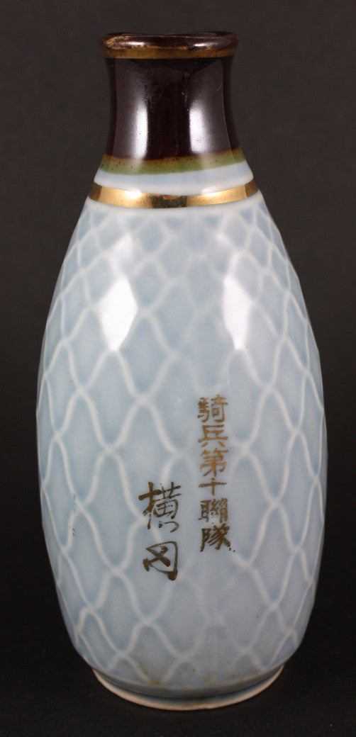 Antique Japanese Military Horse Head Cavalry Army Sake Bottle
