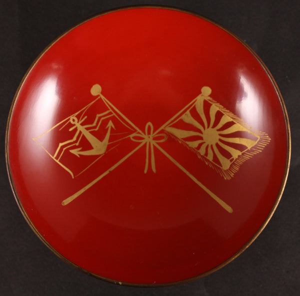 Russo Japanese War Flags Victory Lacquer Sake Cup